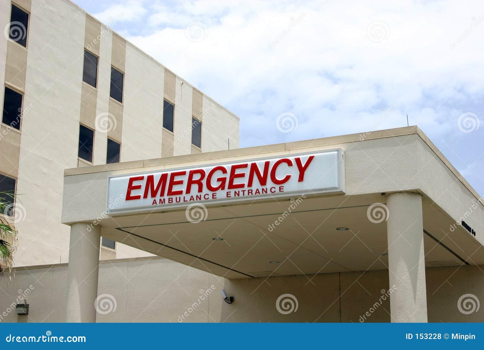 紧急入口医院