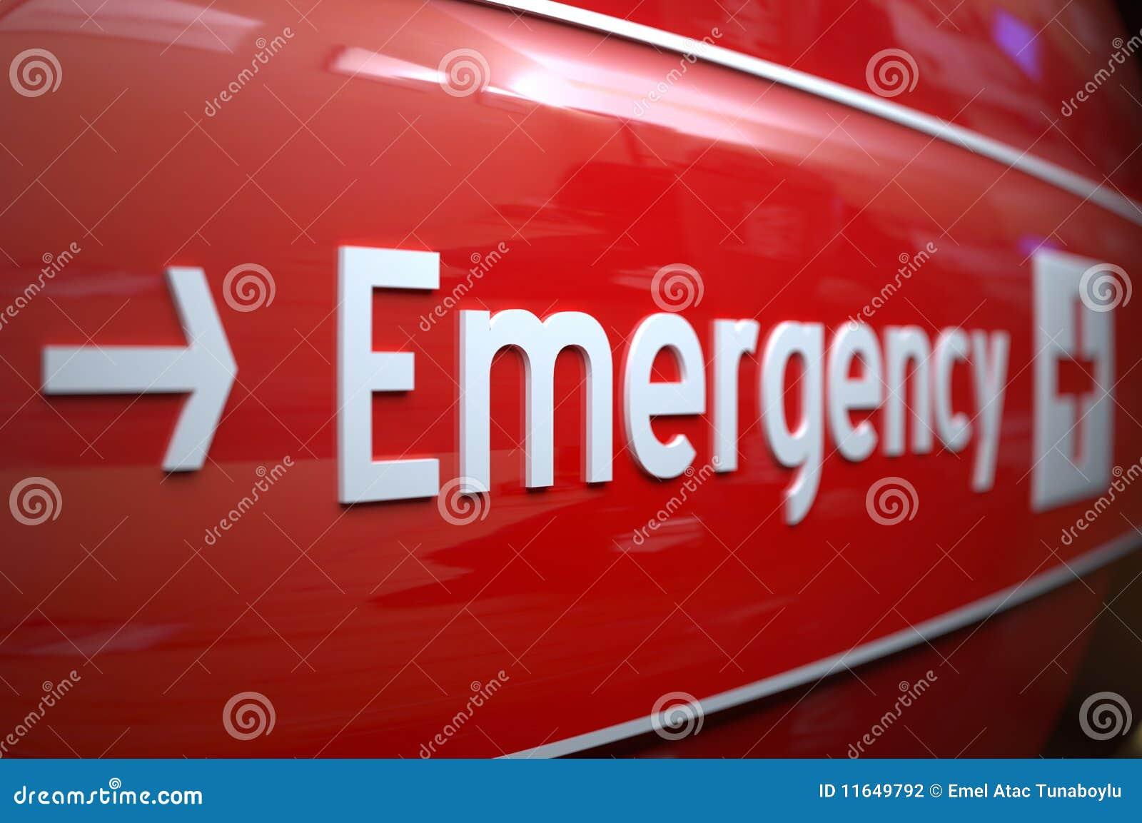 紧急医院符号