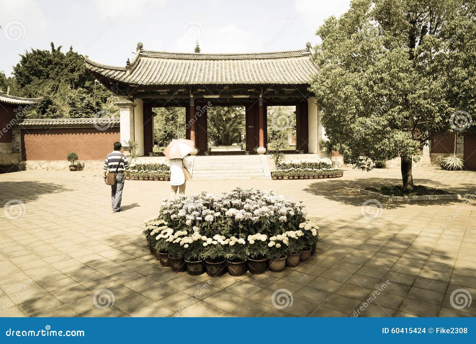 繁体中文门