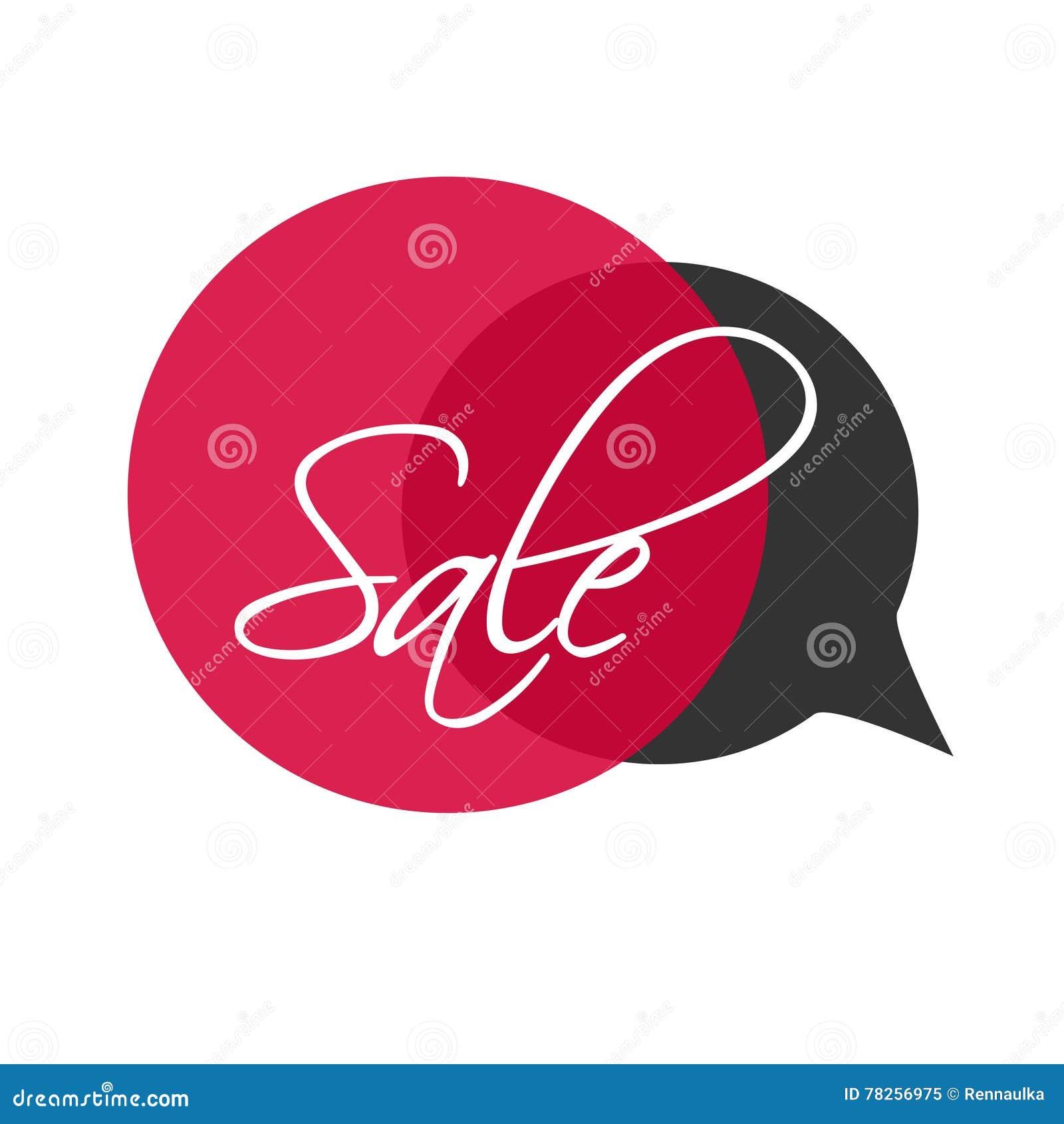 红色和深灰广告标签 圆销售贴纸 与文本的消息泡影待售