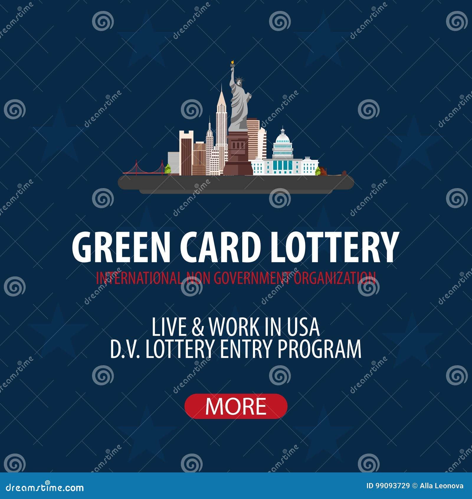 绿卡抽奖横幅 移民和签证向美国