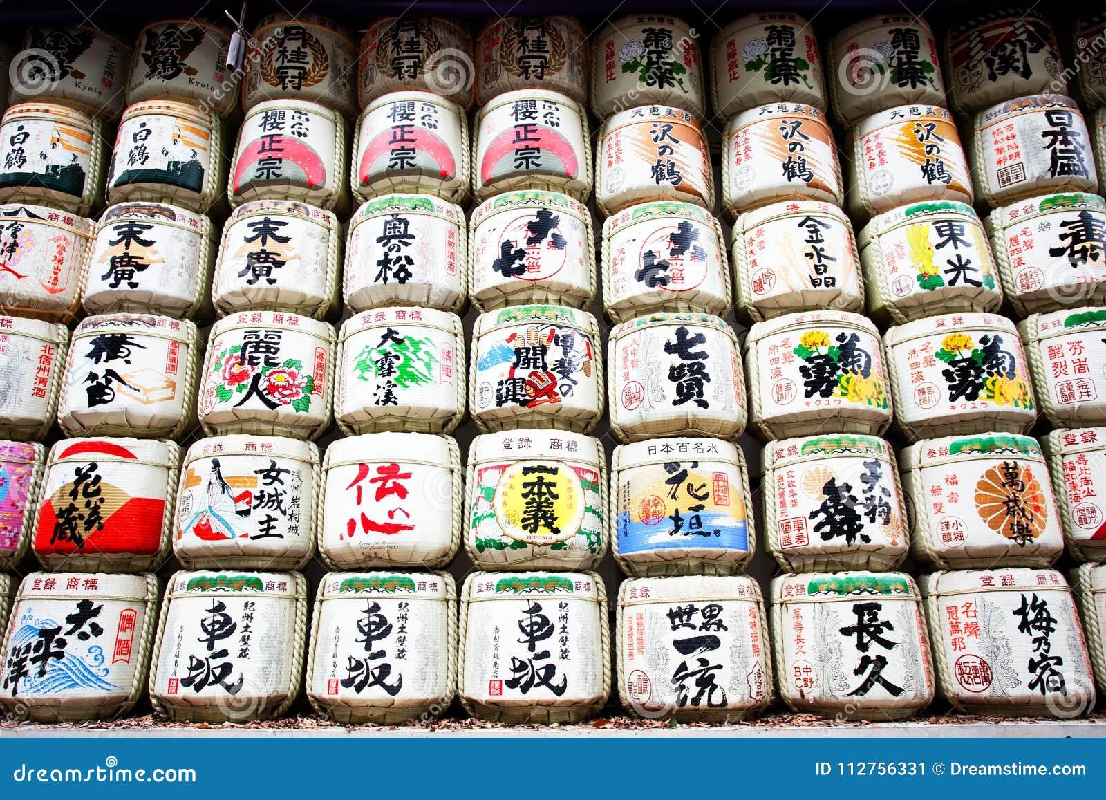 缘故桶被堆积在入口对meiji祀奉东京