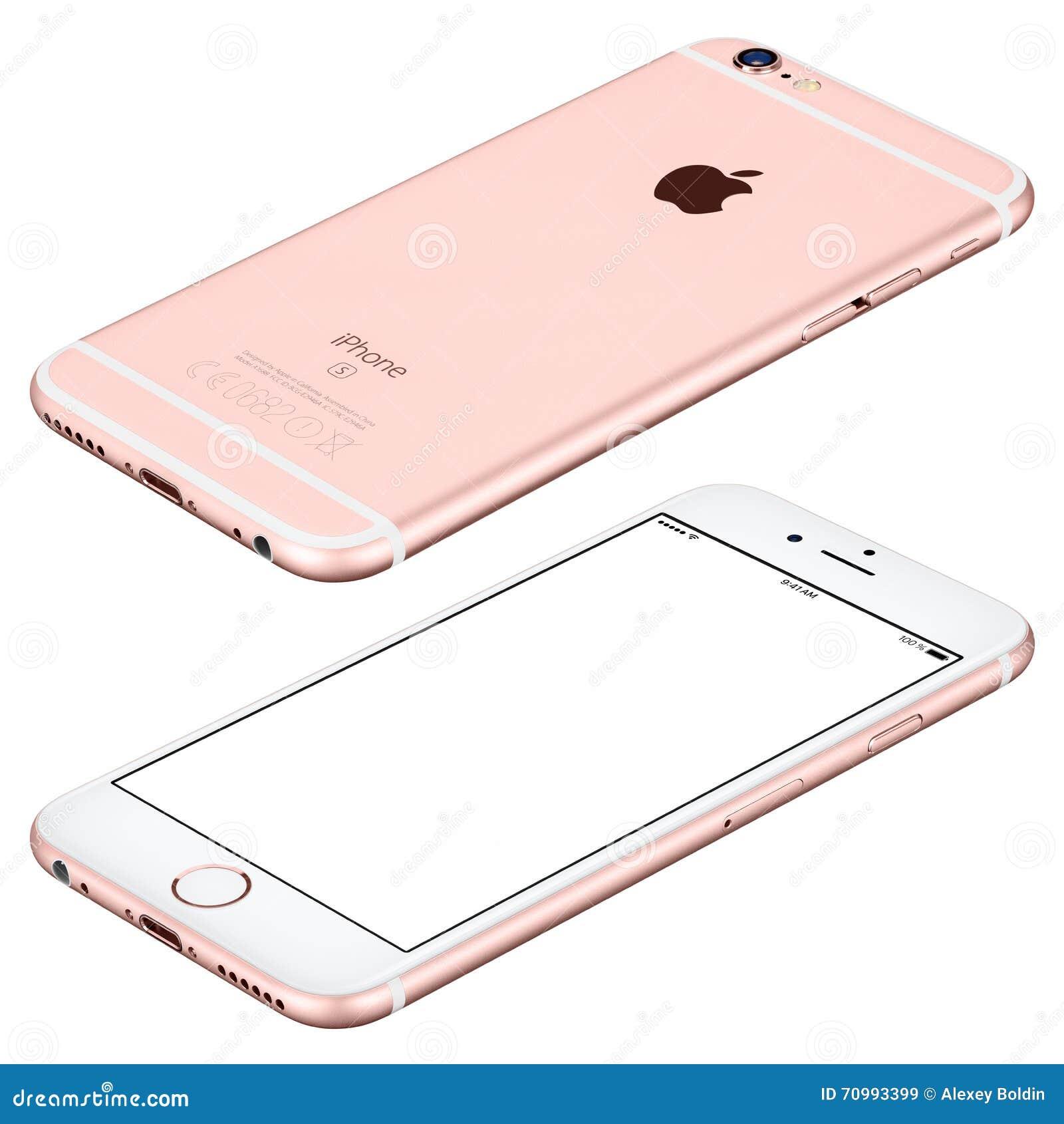 罗斯金苹果计算机iPhone 6s大模型说谎表面上顺时针