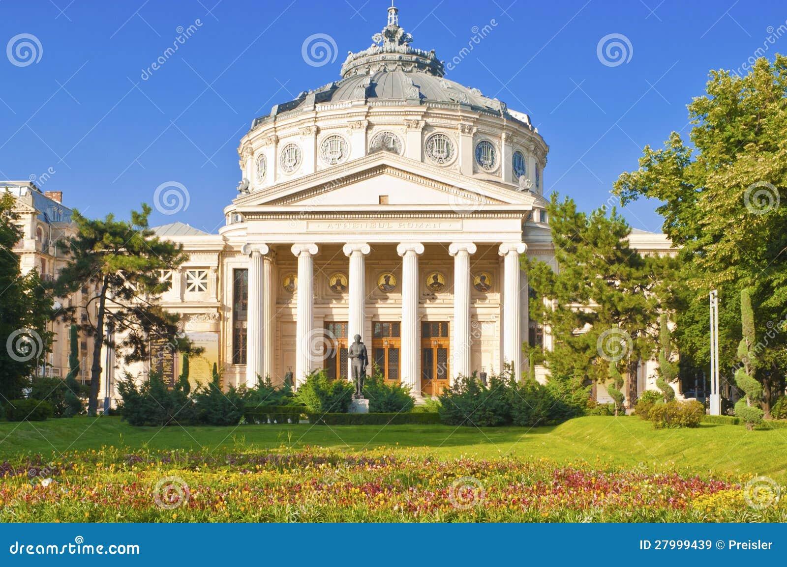 罗马尼亚庙,布加勒斯特
