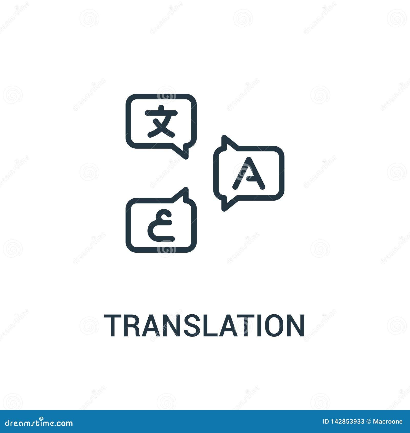 翻译从译者汇集的象传染媒介 稀薄的线翻译概述象传染媒介例证 线性标志为使用