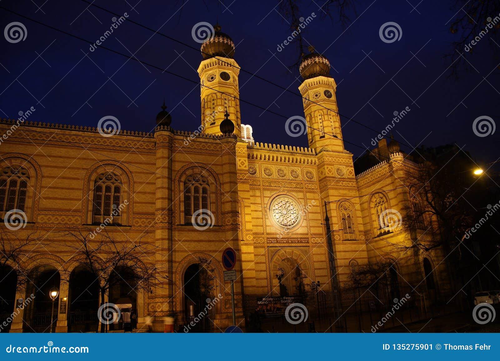 老历史的犹太教堂在布达佩斯
