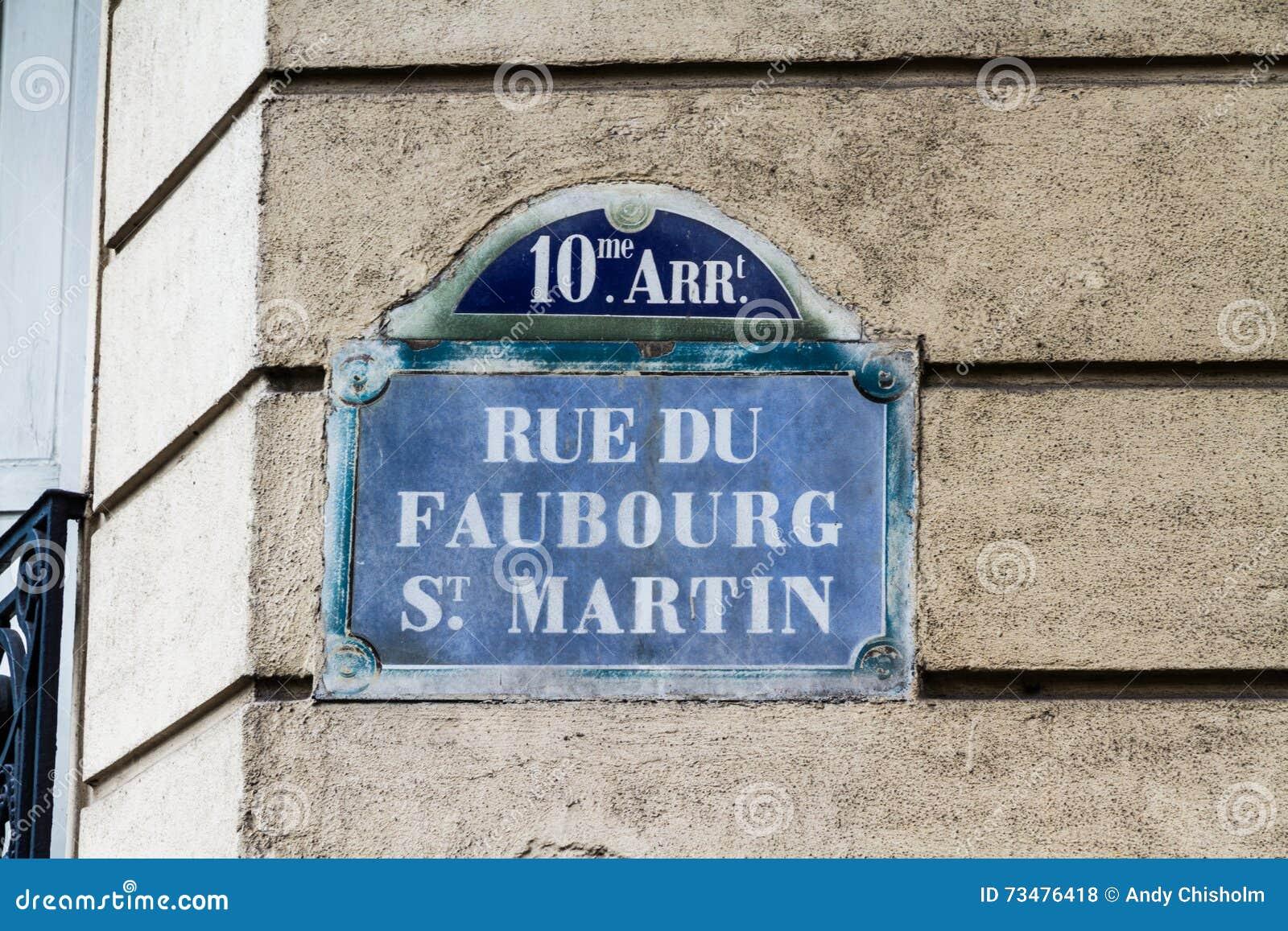 巴黎老路牌Rue Du Fabourg圣马丁