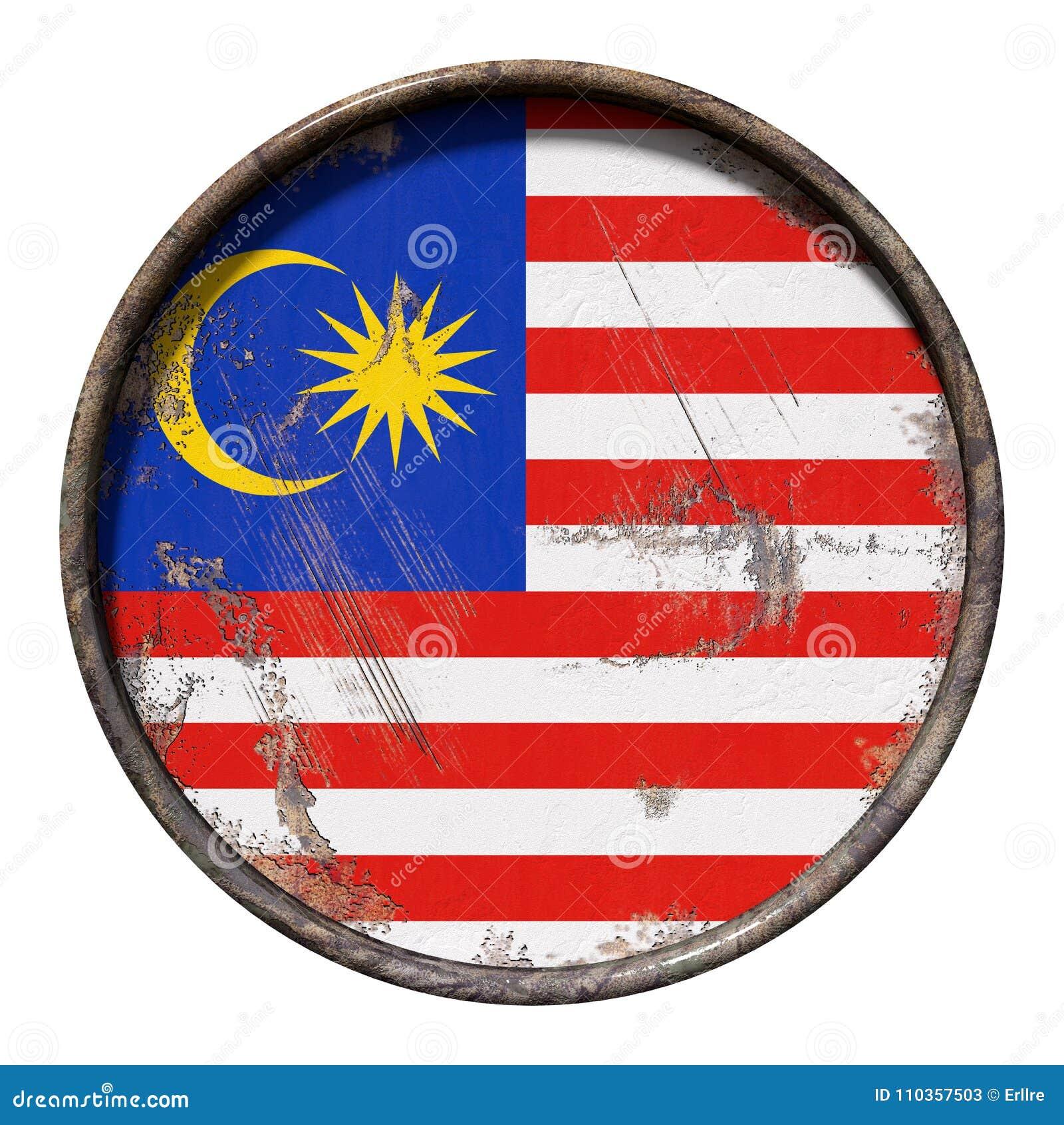 老马来西亚旗子