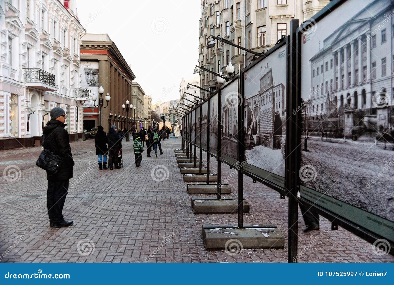 老Arbat Stary阿尔巴特街在莫斯科,俄罗斯,有老莫斯科照片的