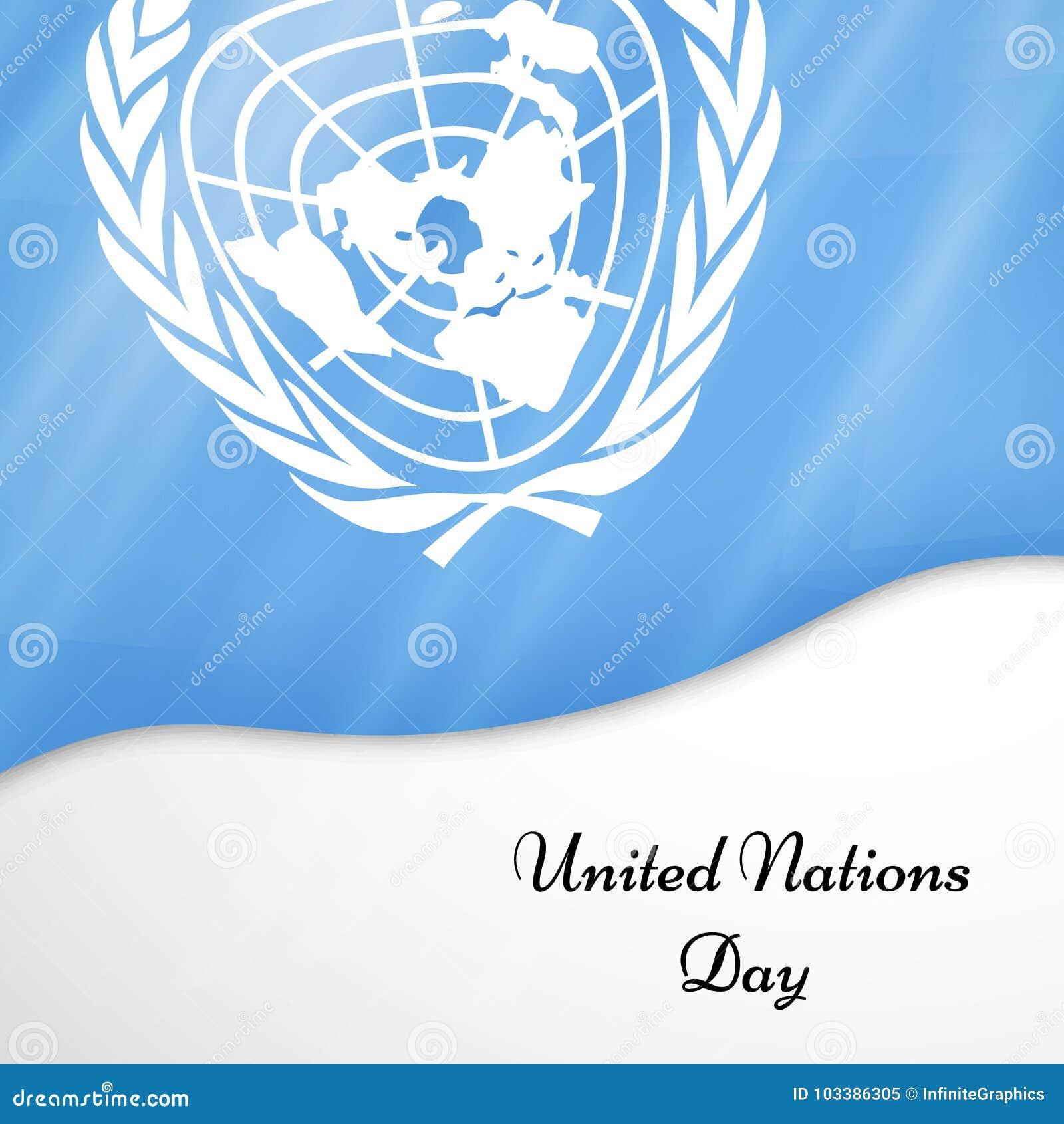 联合国天背景的例证