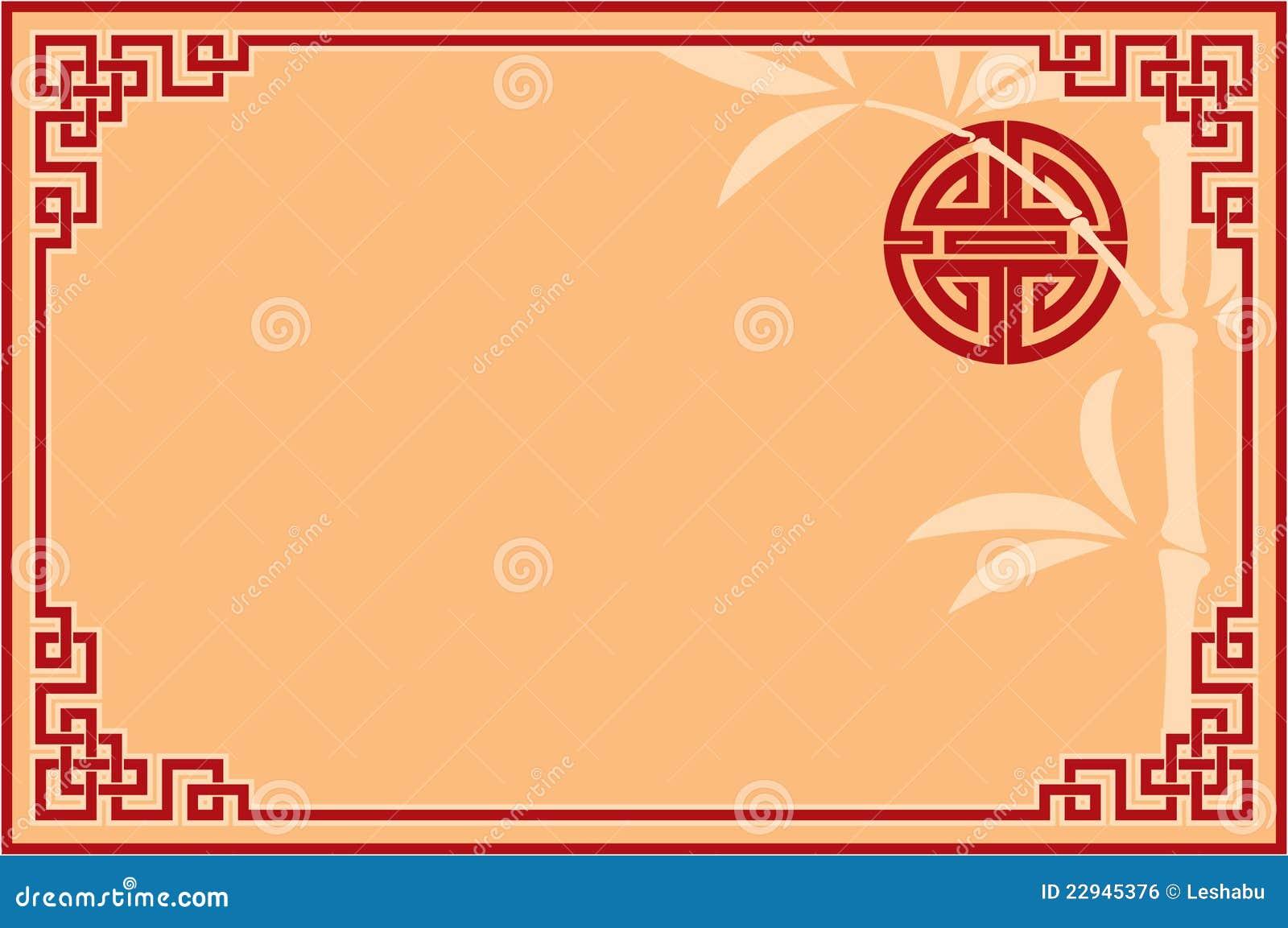 背景中国东方人 向量例证. 插画 包括有 模式, 汉语, 角落, 设计, 艺术, 要素, 来回, 国界的 ...