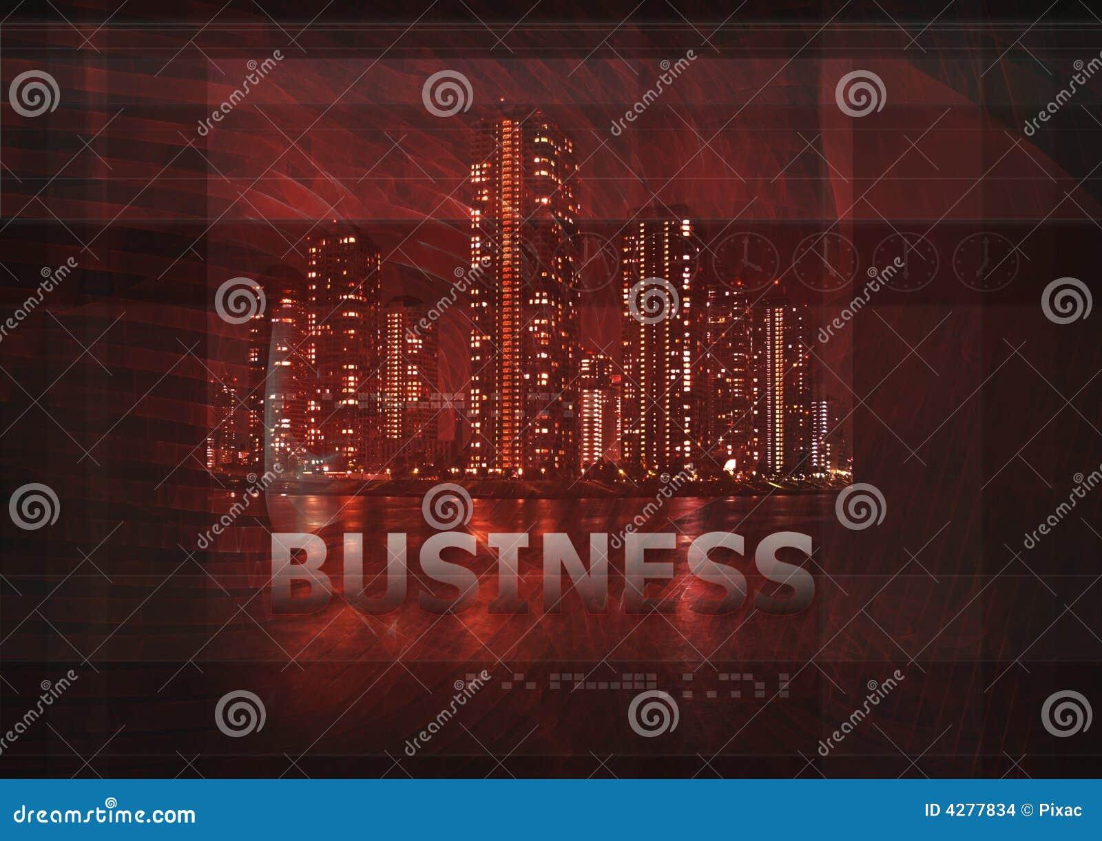 背景大厦商业