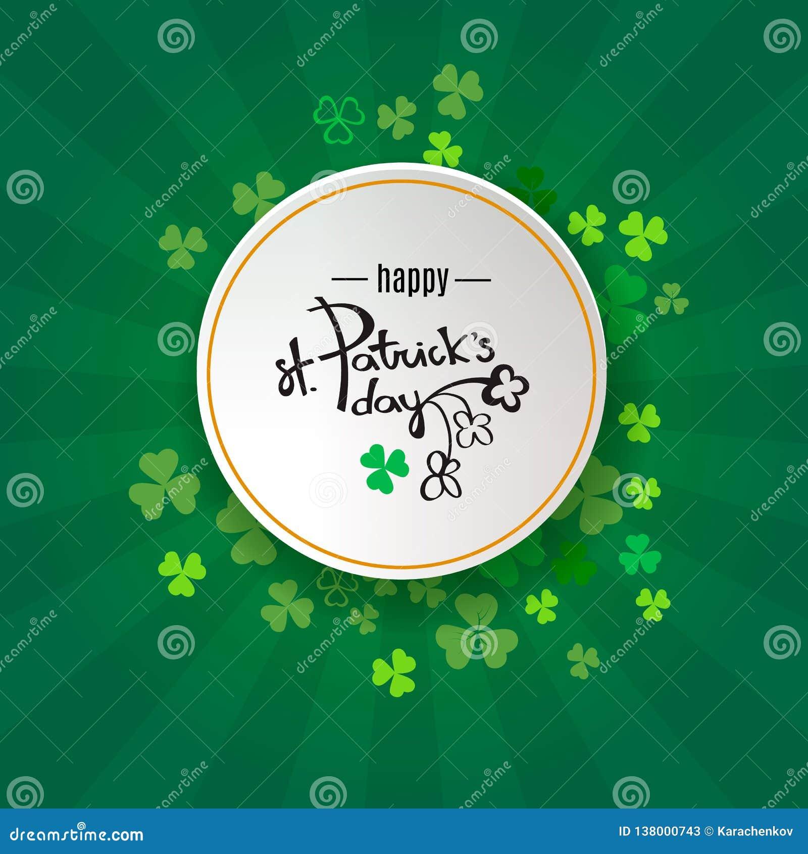 背景日帕特里克s st 与三叶草爱尔兰标志的减速火箭的海报设计 绿色三叶草边界和圆的框架的春天骗局