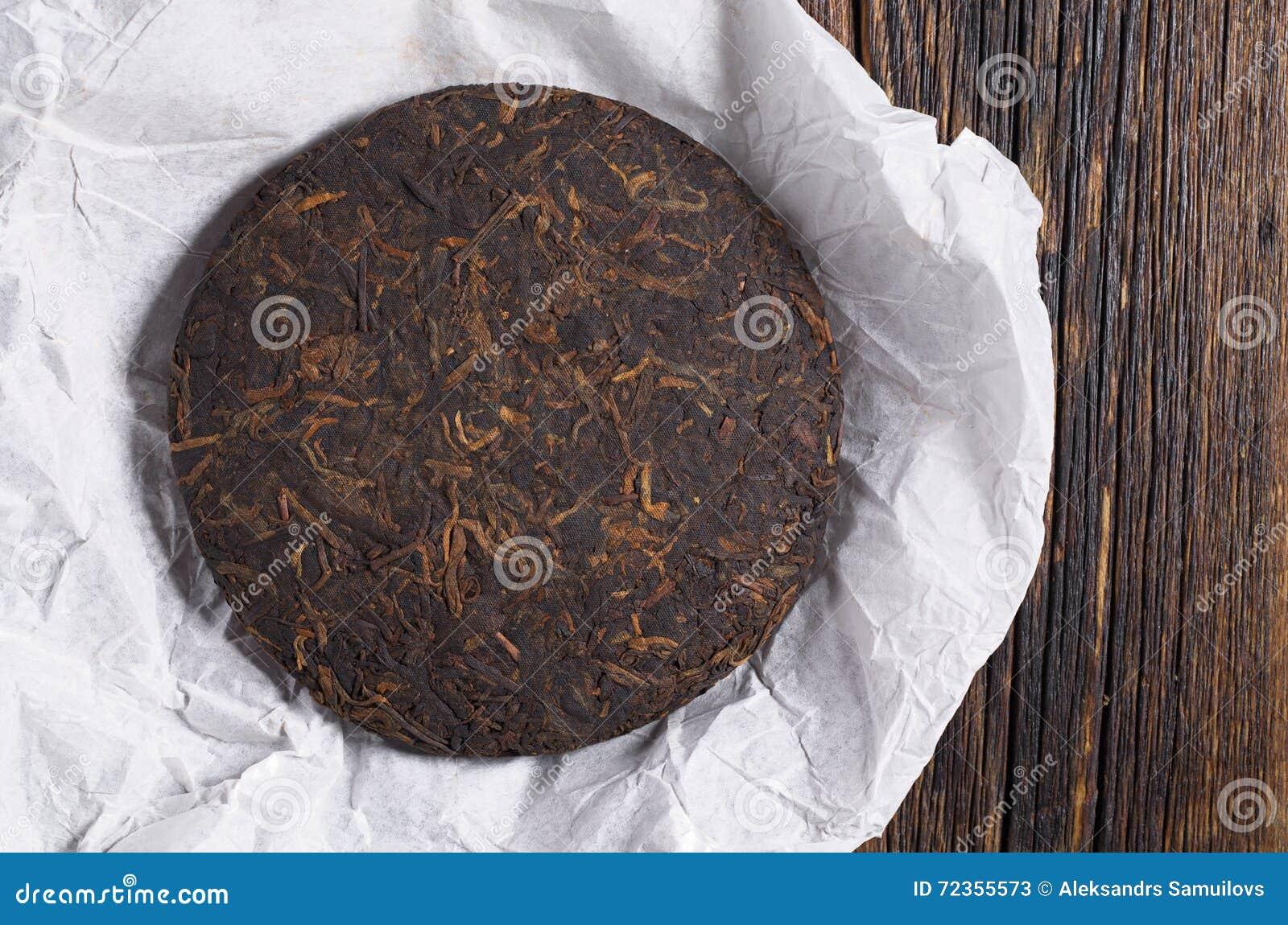 背景砖caces中国压缩考虑的黑暗的饮料erh宏观医药医学pu茶通常