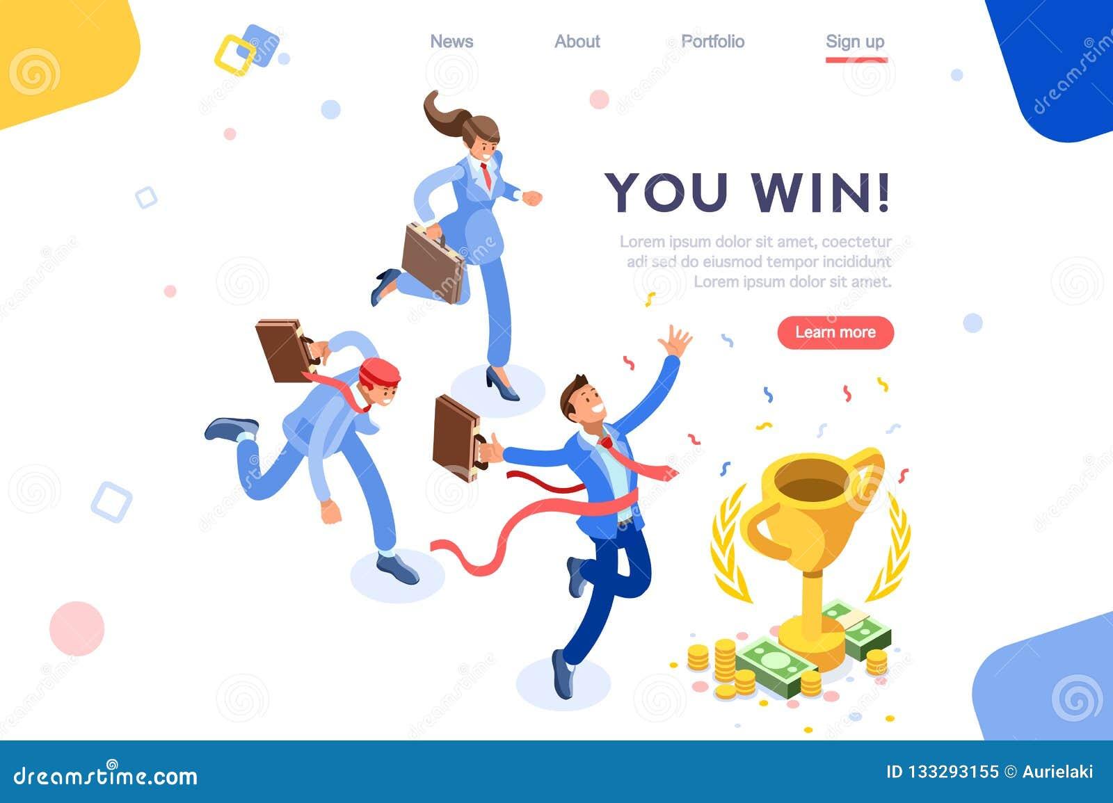 胜利杯奖励得奖的概念平的设计