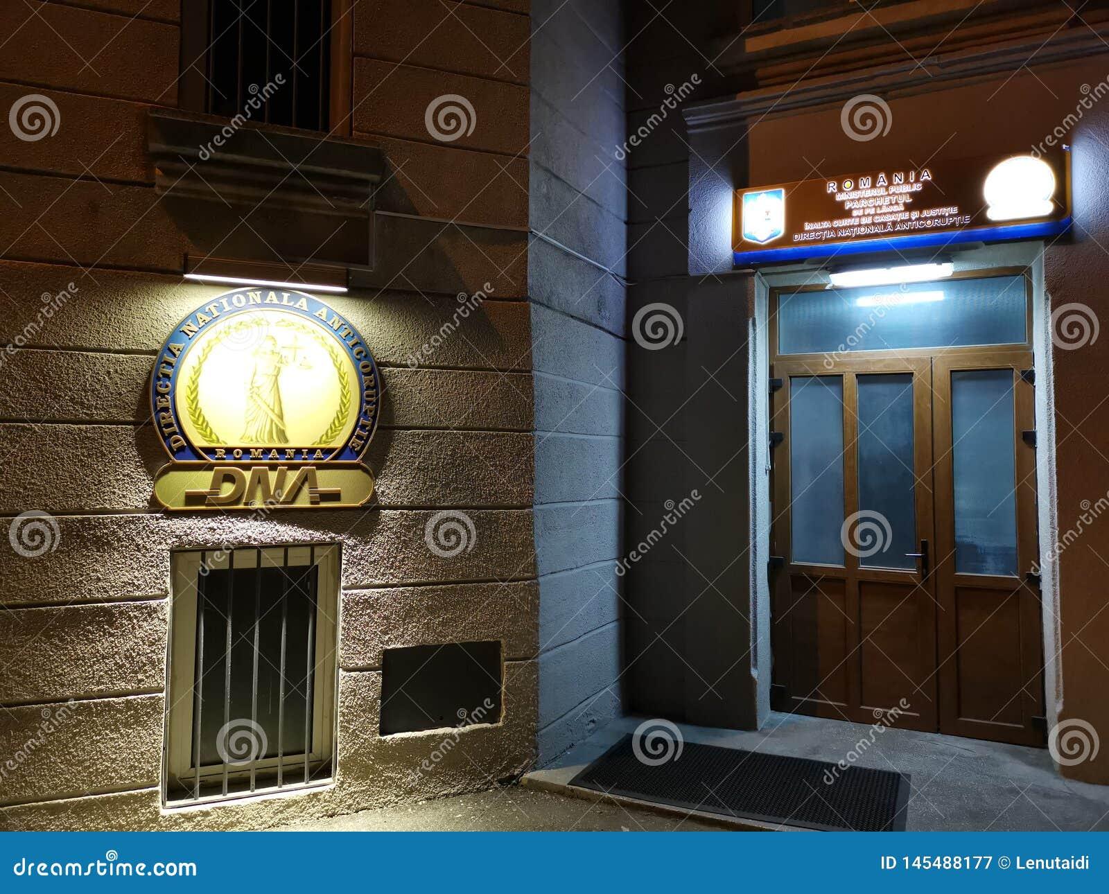 脱氧核糖核酸-全国奇特的董事会,罗马尼亚的总部