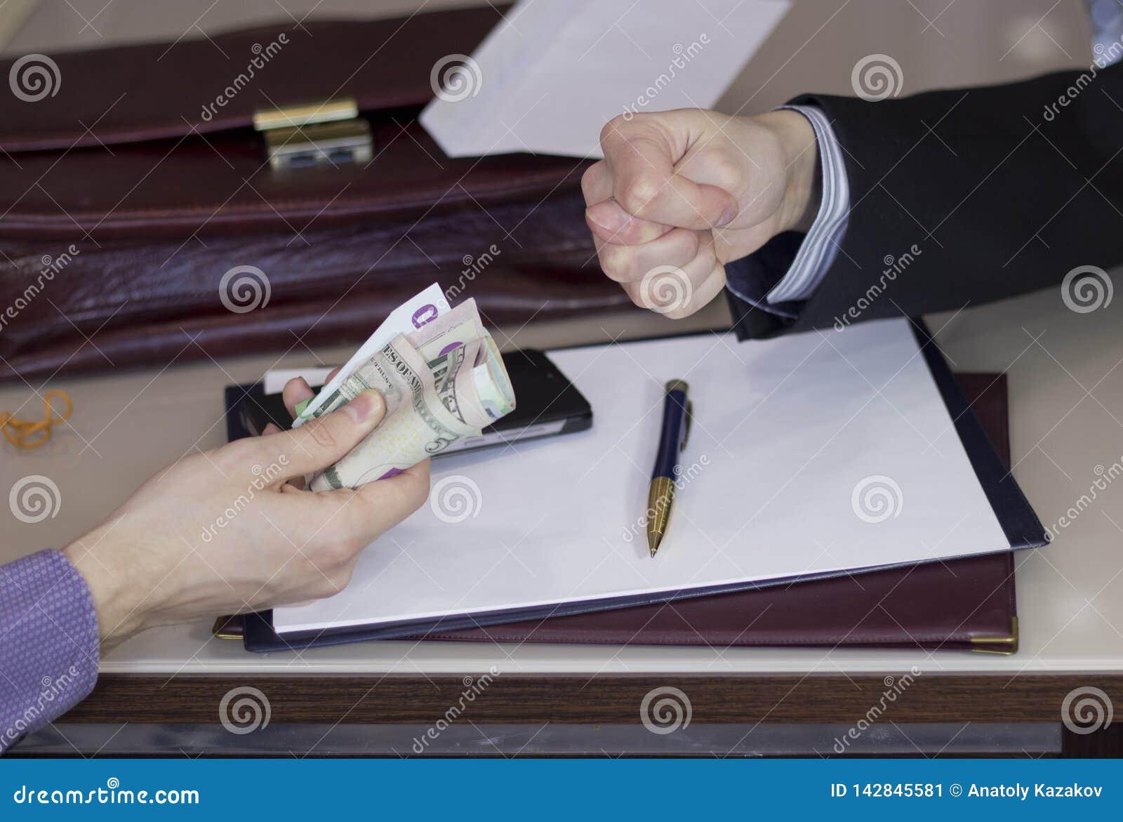 腐败和贿赂