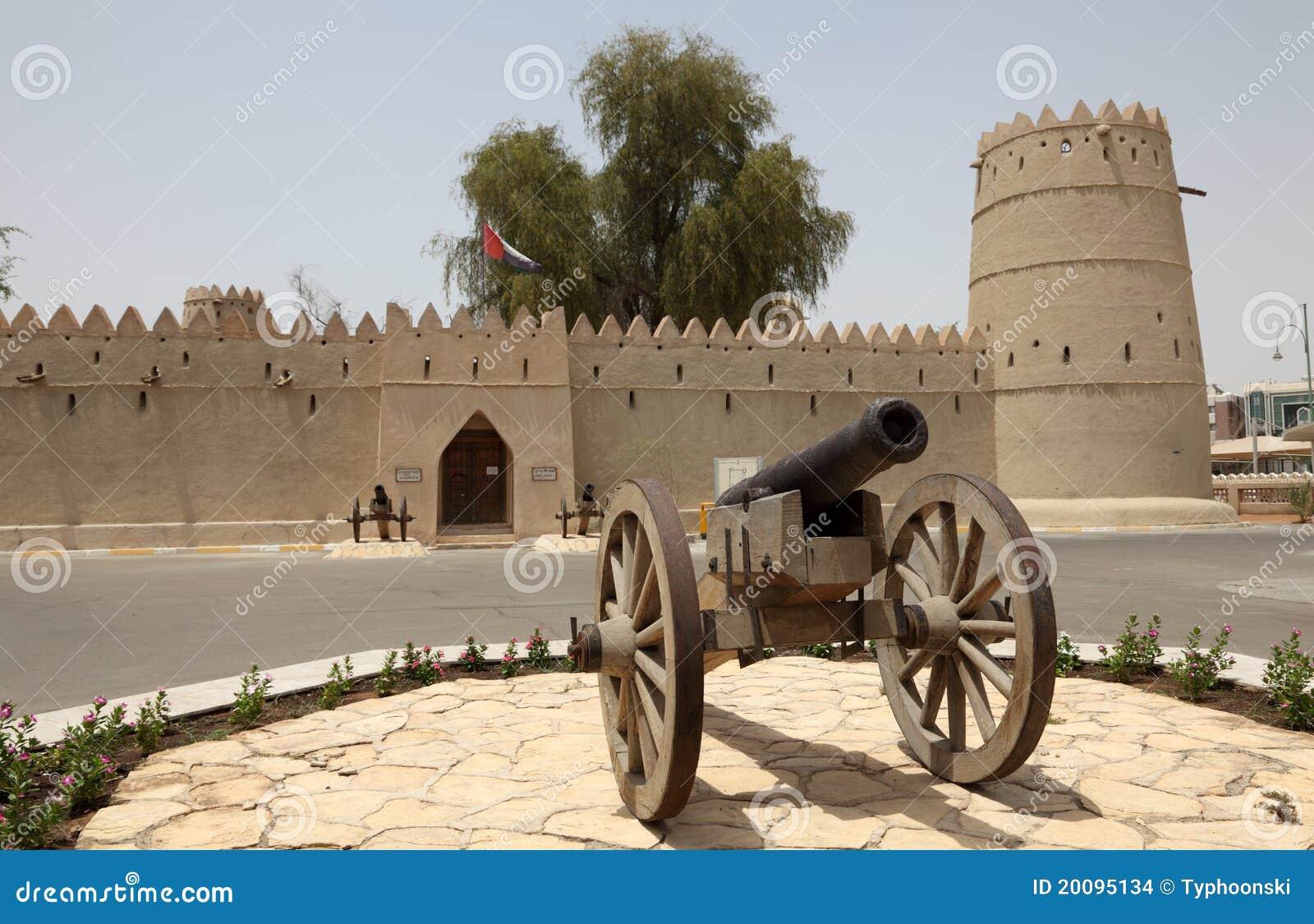 自己的Al框堡垒苏丹zayed