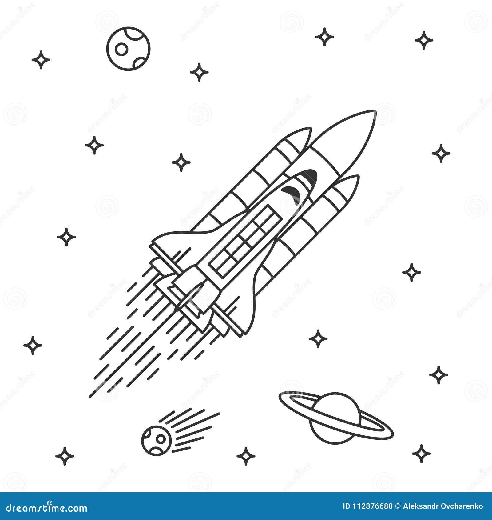 航天飞机飞行