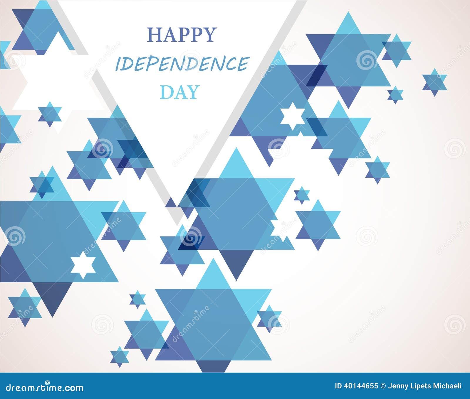 以色列的独立日。大卫星背景