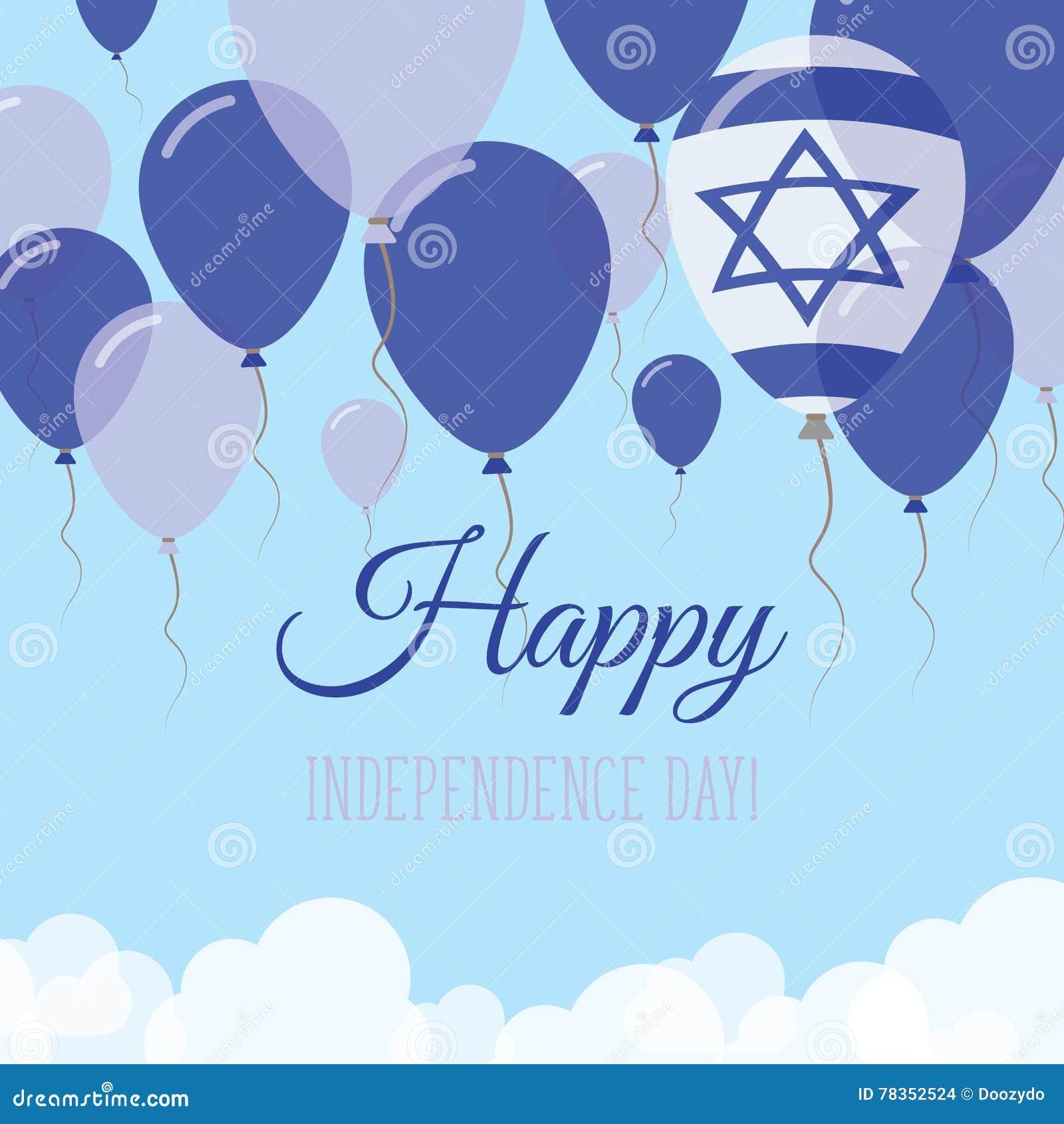 以色列美国独立日平的贺卡