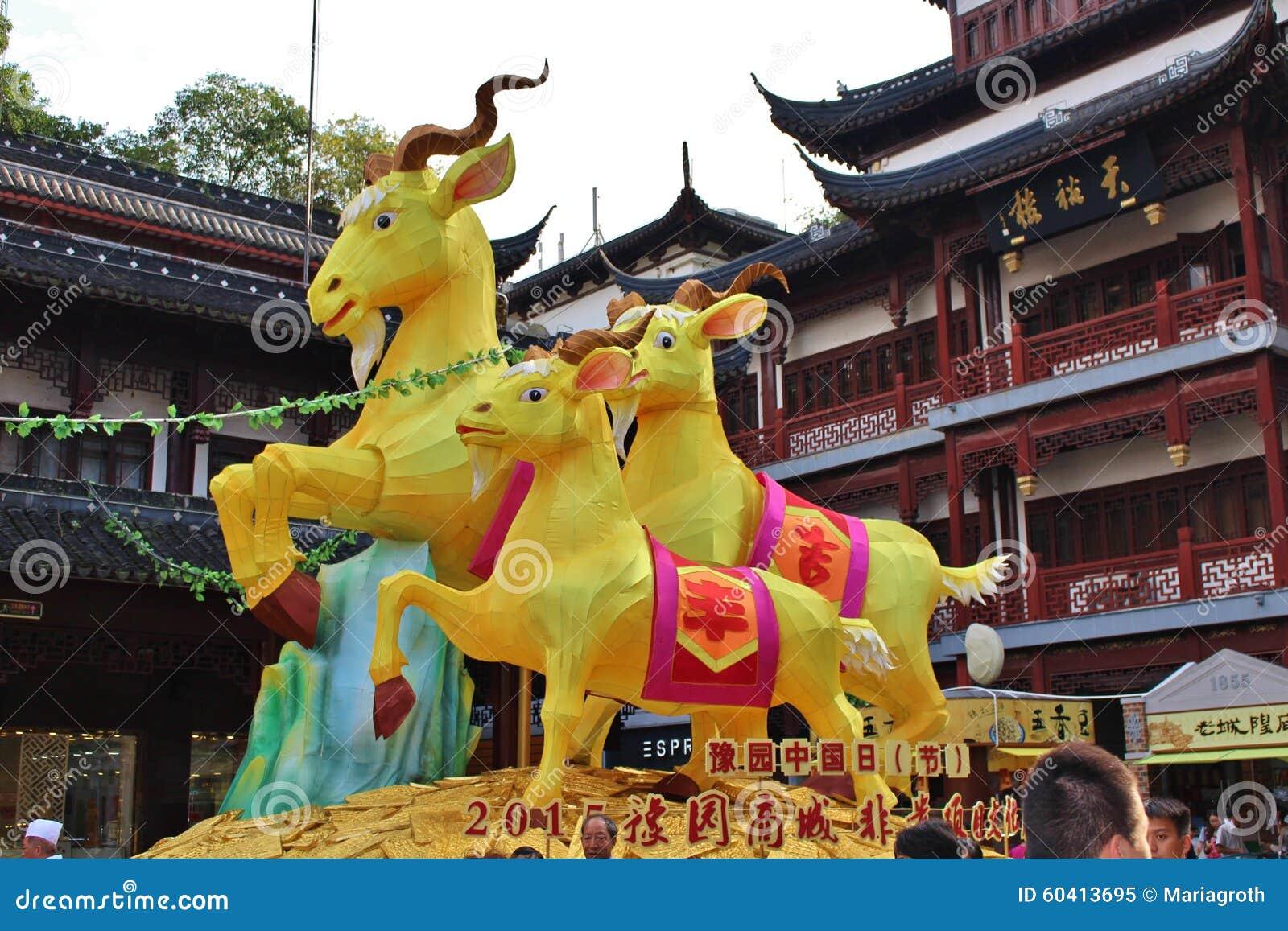 黄色山羊在老镇,上海
