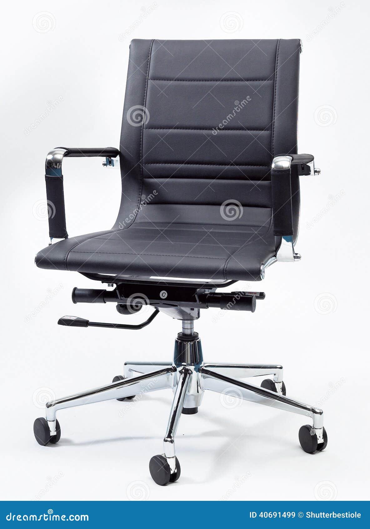 黑色椅子办公室