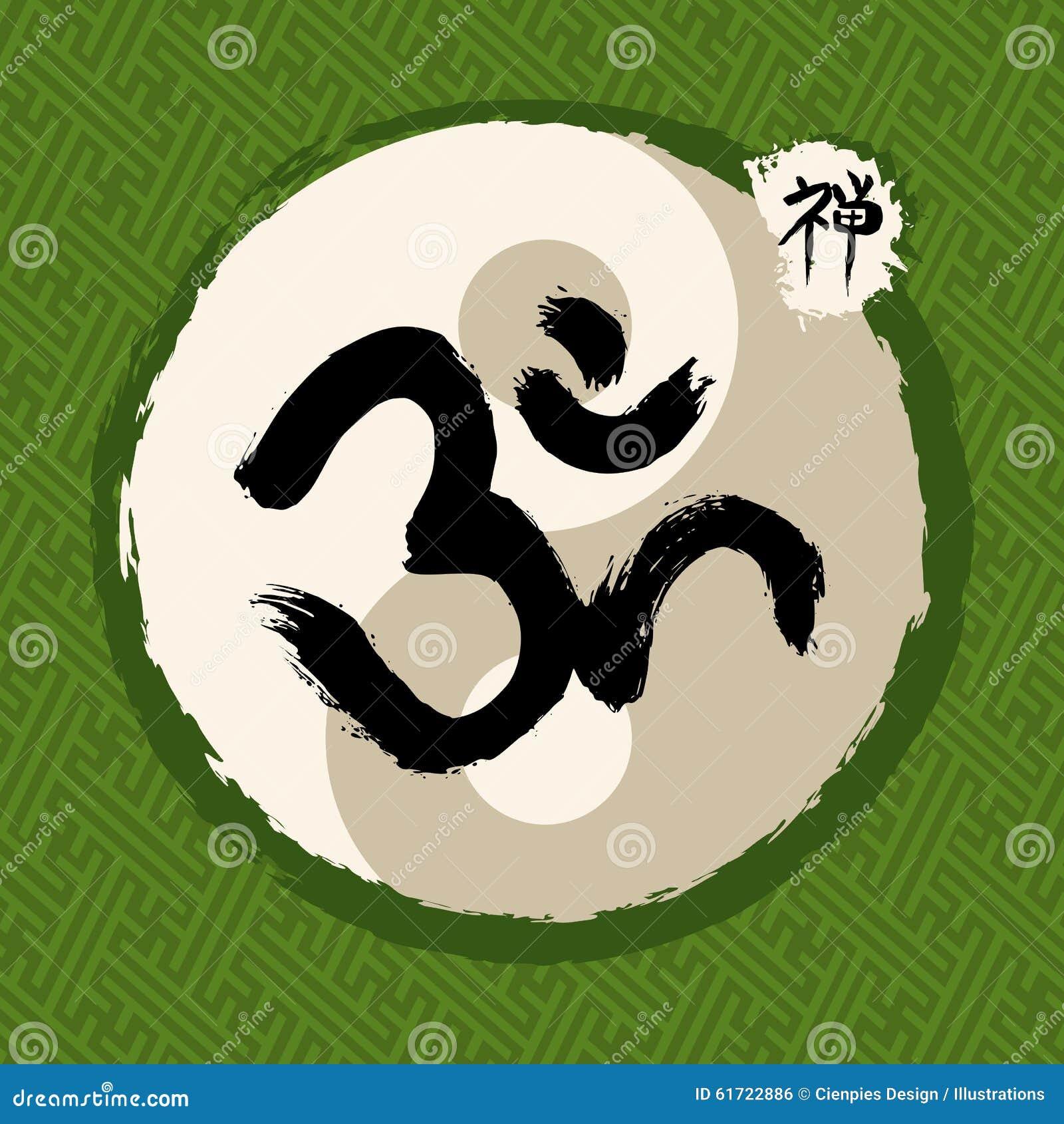 绿色禅宗圈子和瑜伽例证传统enso om