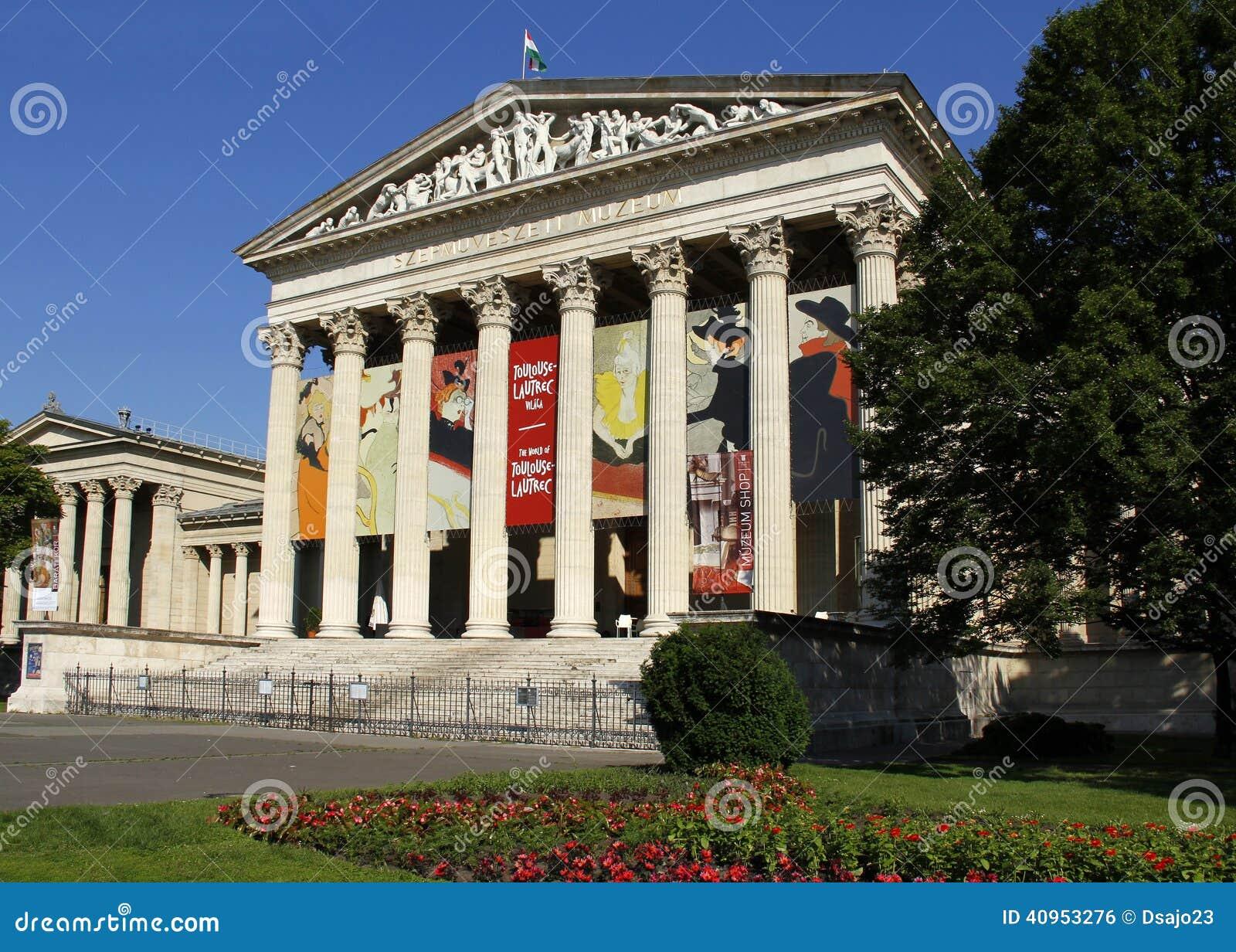艺术博物馆在英雄的正方形,布达佩斯的