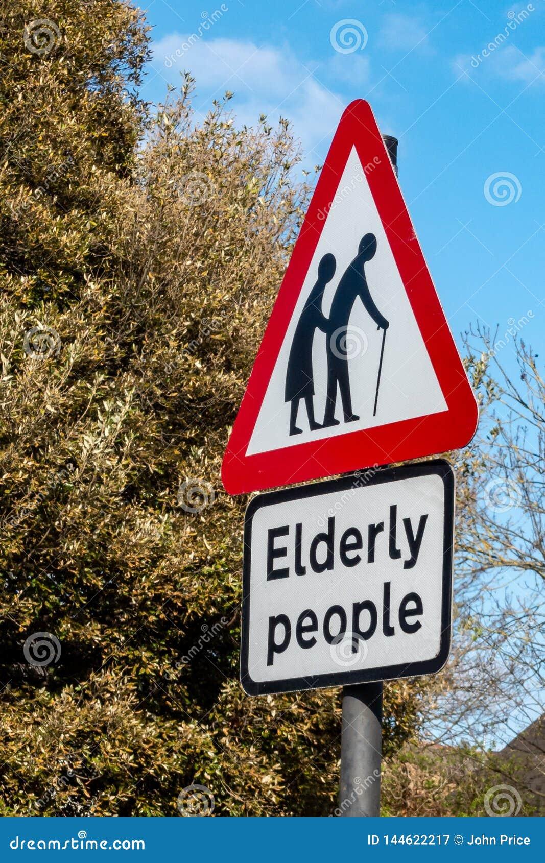 英国老年人警报信号岗位