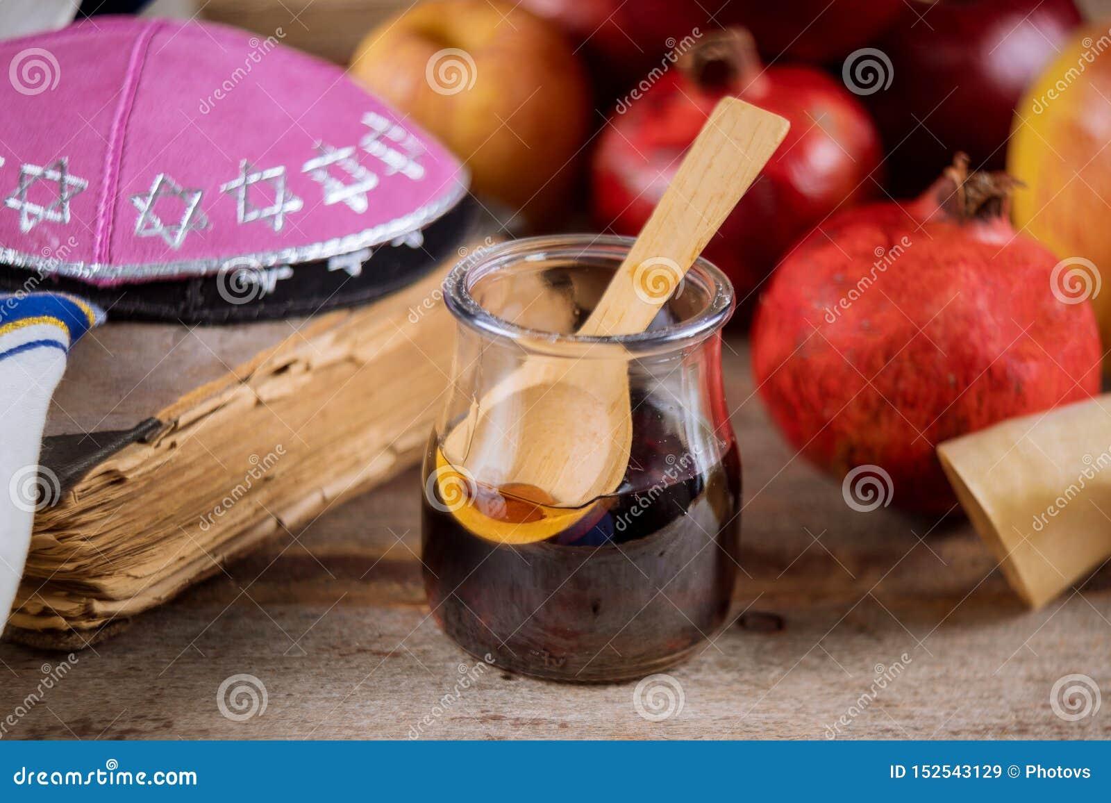 苹果、石榴和蜂蜜犹太新年torah书的,kippah yamolka talit