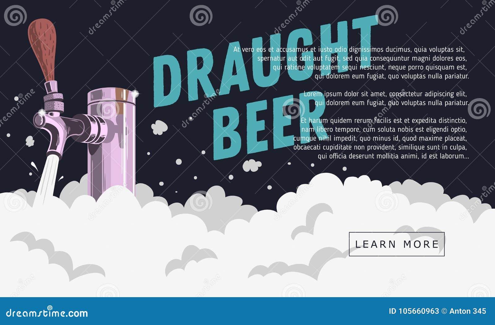 草稿与泡沫网横幅设计的桶装啤酒轻拍