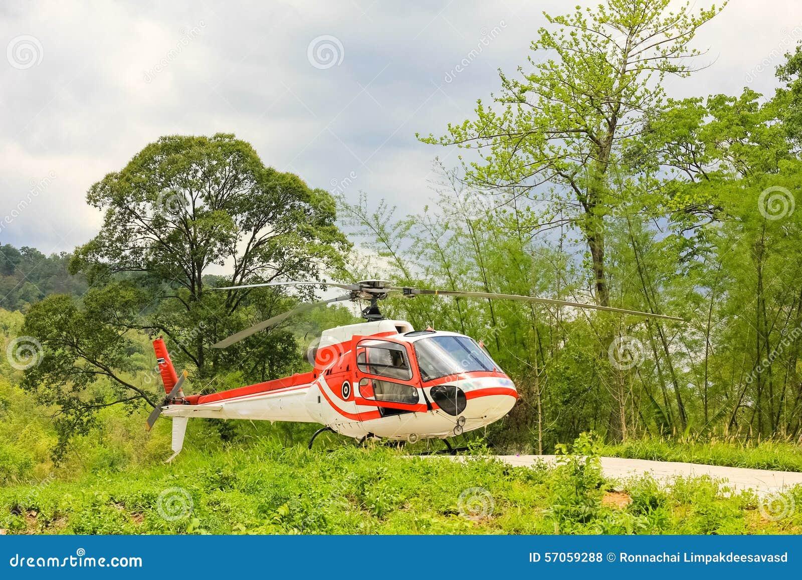 草直升机专用小