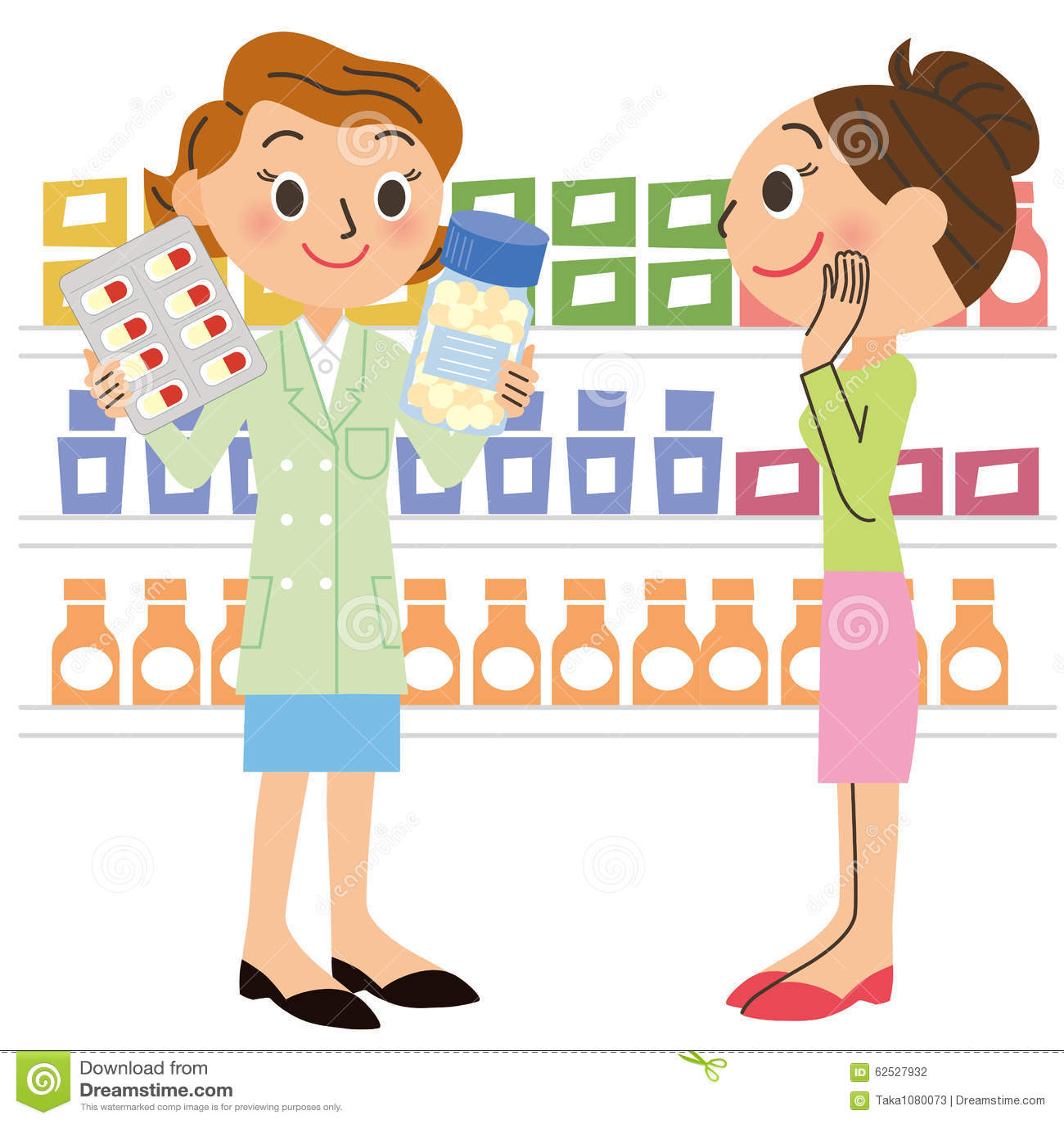 药剂师和访客