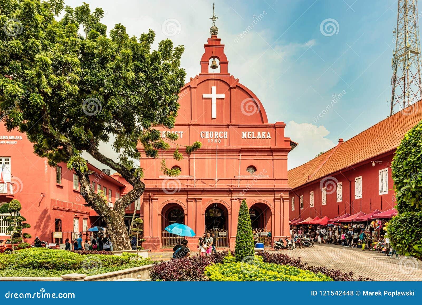 荷兰正方形的基督教会在马六甲, Melaka,马来西亚