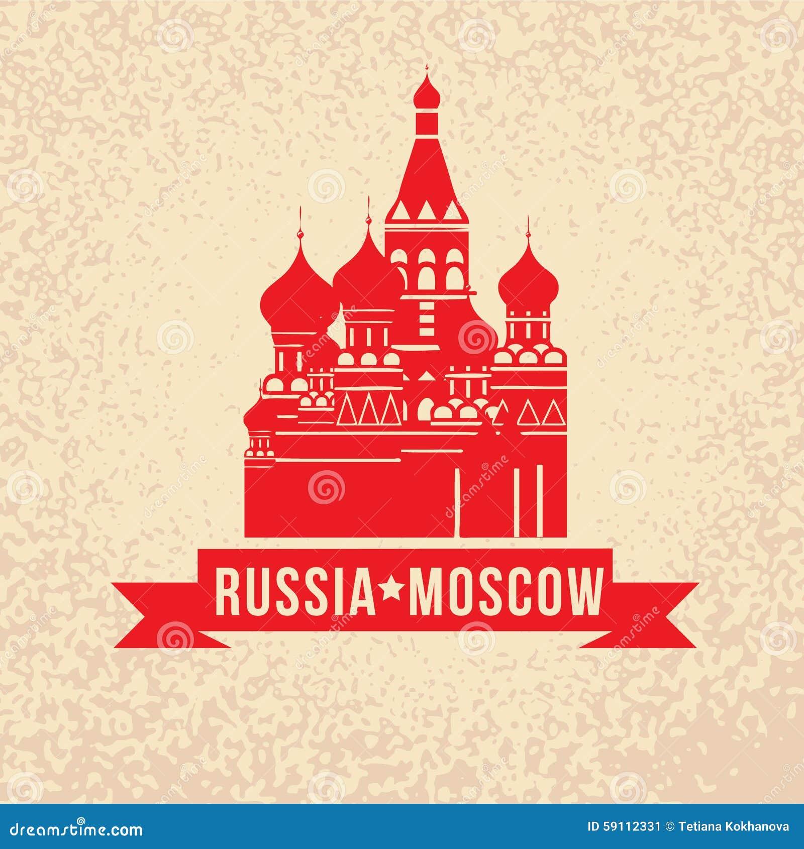 莫斯科传染媒介剪影