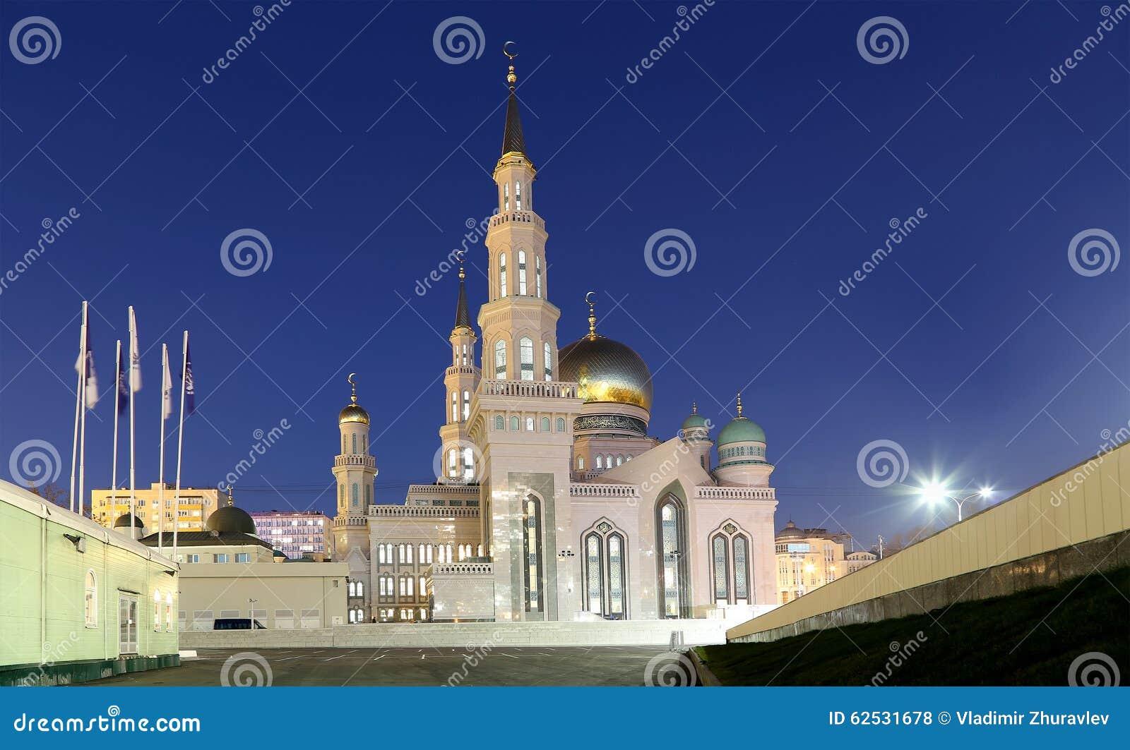 莫斯科大教堂清真寺,俄罗斯--主要清真寺在莫斯科