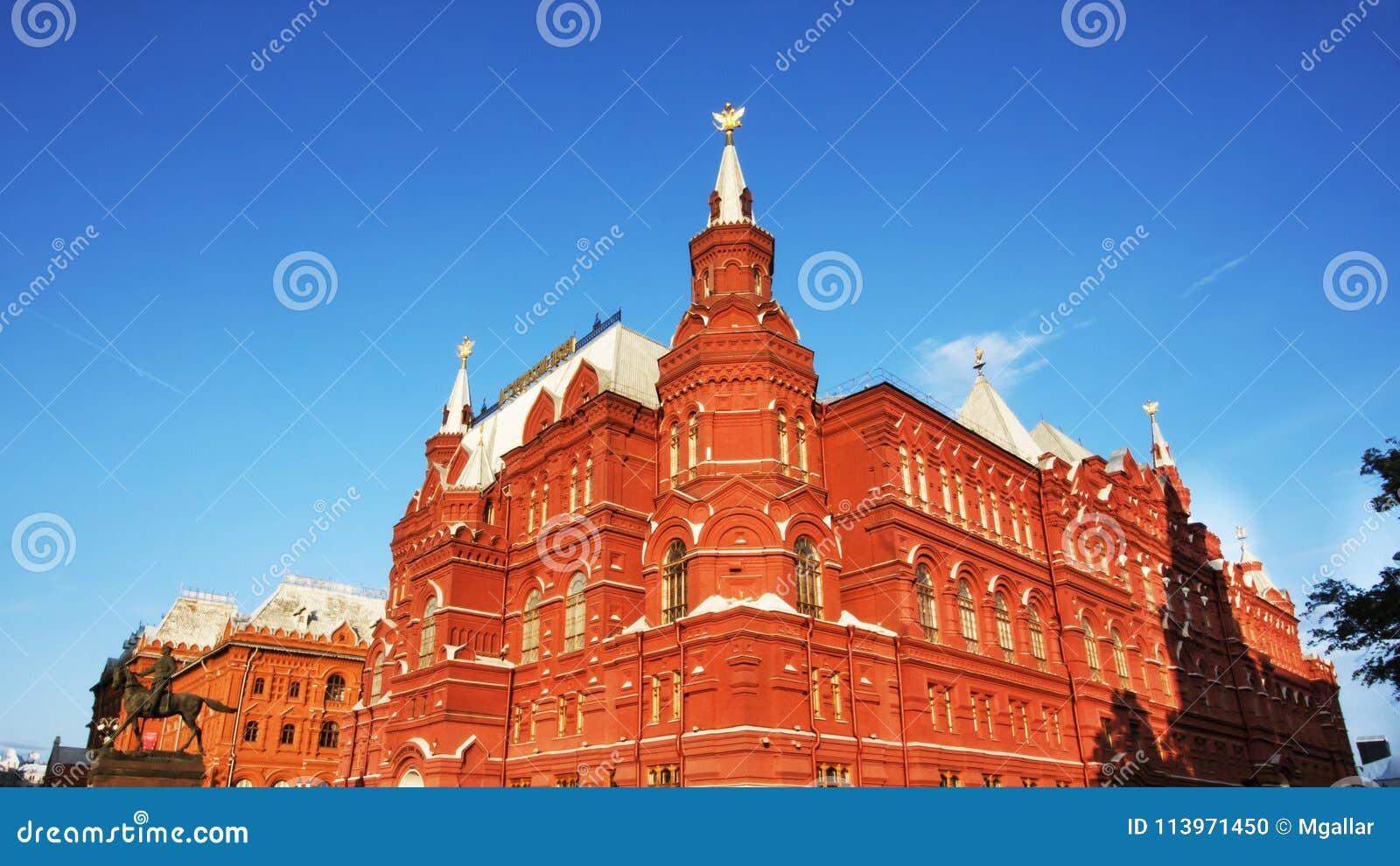 莫斯科,俄罗斯联邦- 2017年8月27日:克里姆林宫-红色