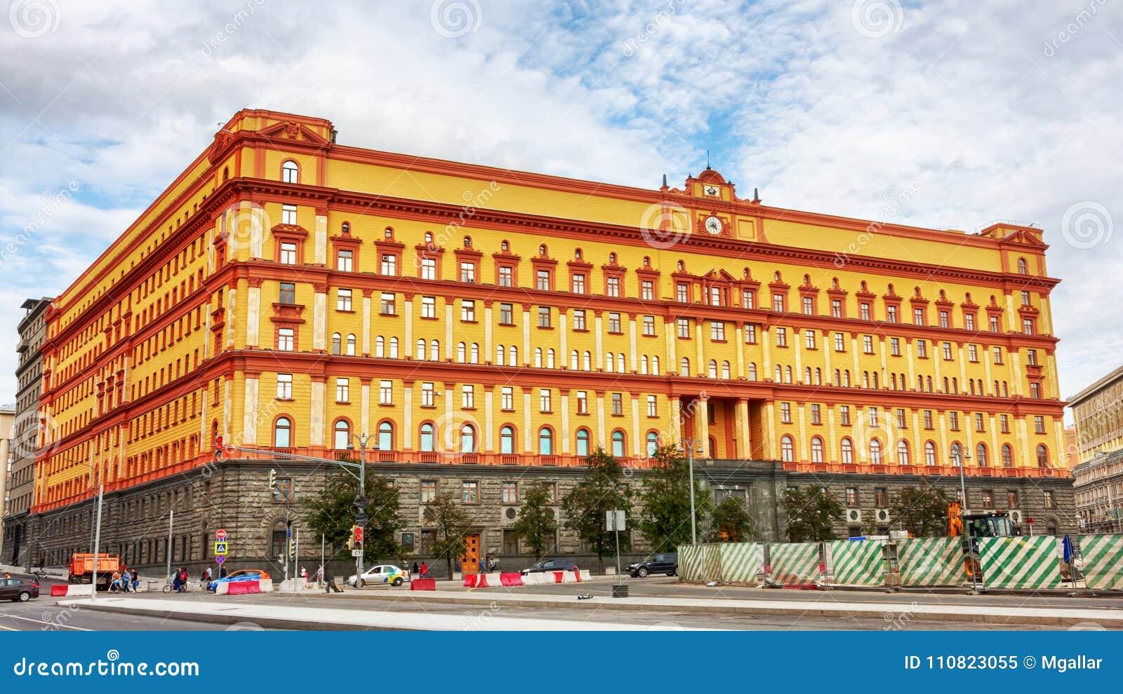 莫斯科,俄罗斯联邦- 2017年8月27日:- Lubyanka是t