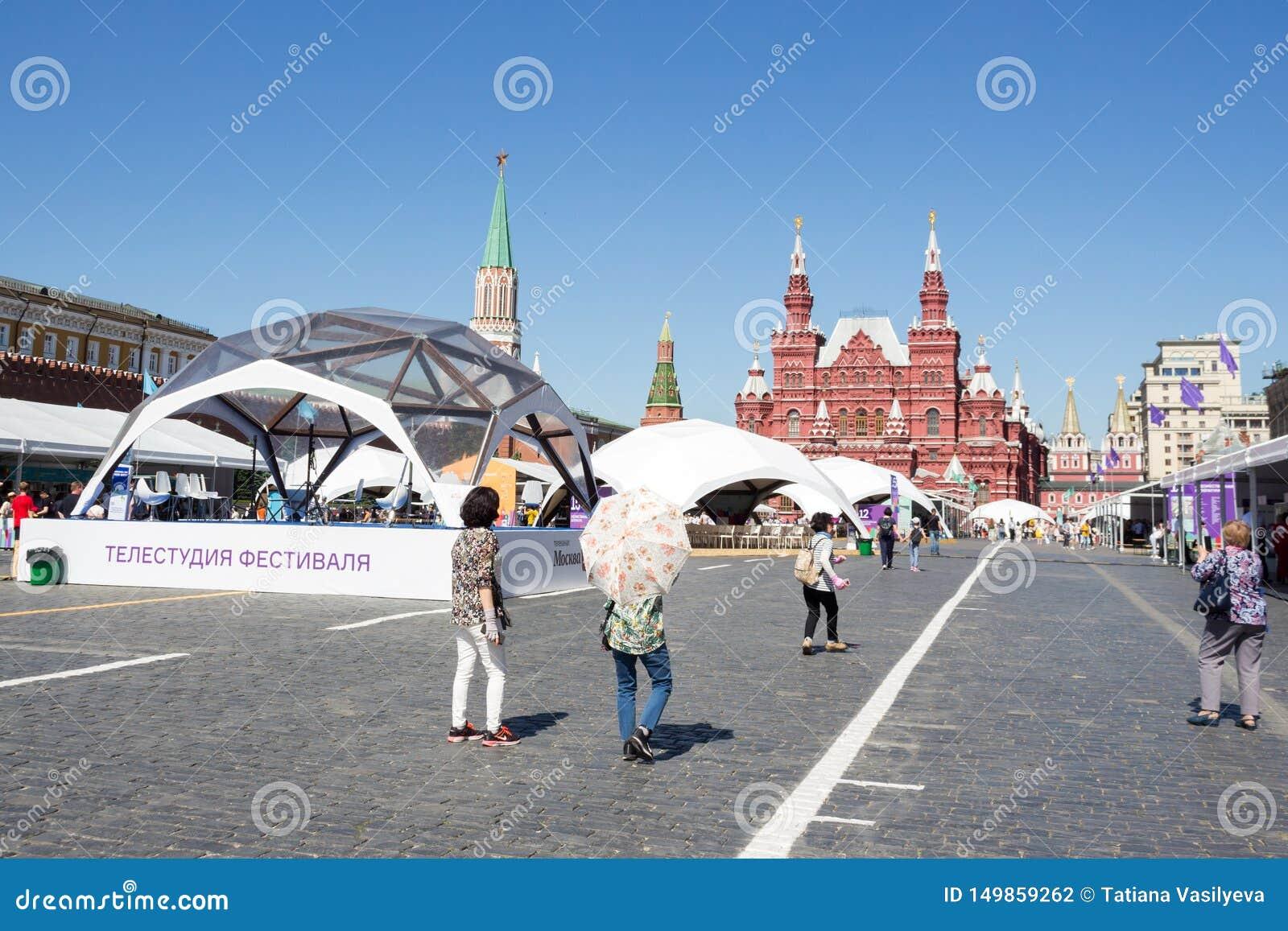 莫斯科,俄罗斯:在红场的开放书市在莫斯科-书大节日
