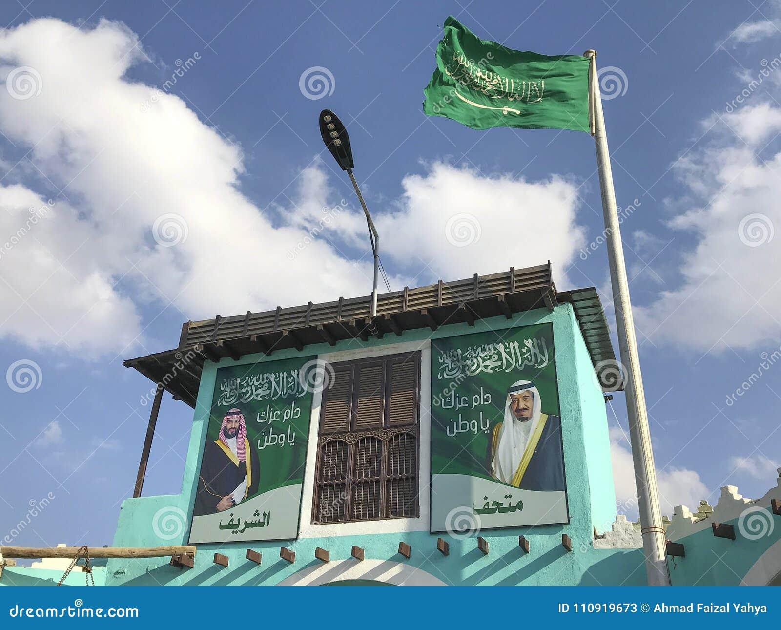 萨勒曼国王权利的图片和在一个大厦之外的皇太子在Taif, Makkah,沙特阿拉伯
