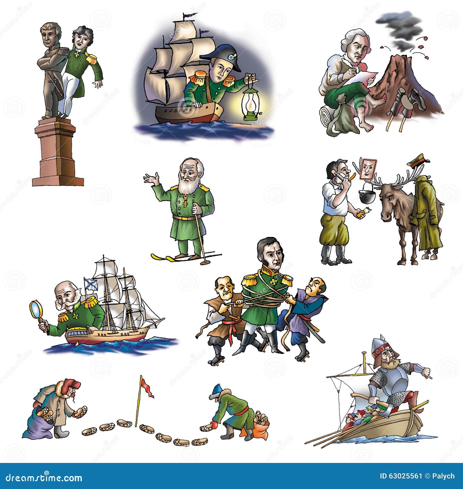 库存例证: 著名的探险家在北极图片