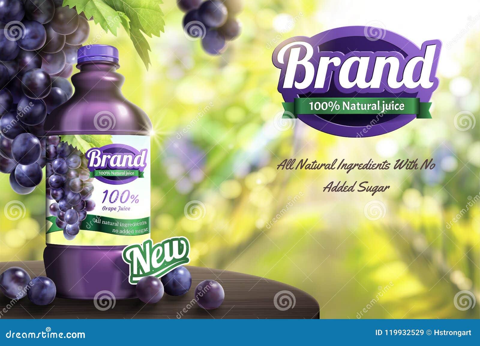 葡萄在木桌上的被装瓶的汁液