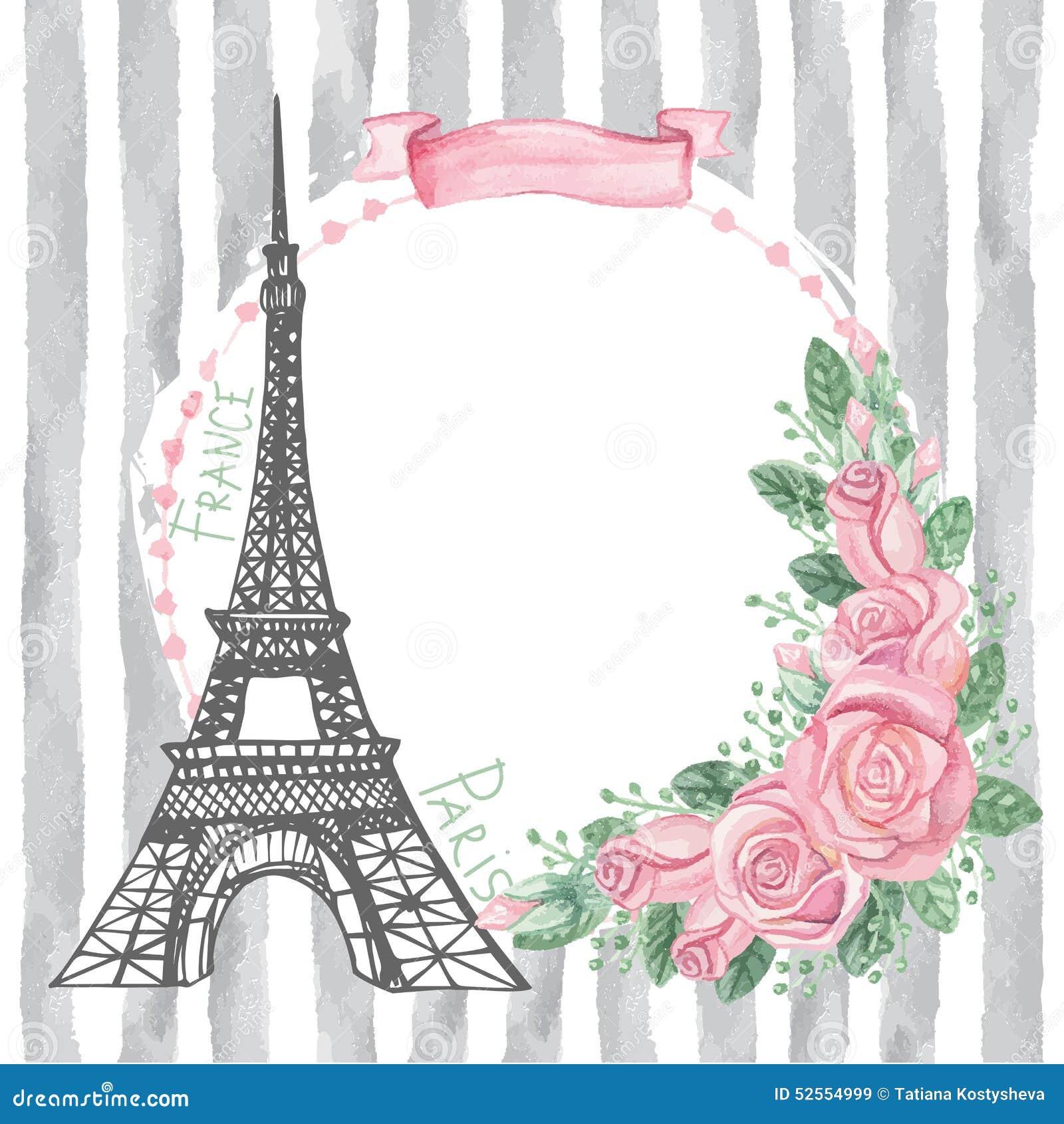 巴黎葡萄酒卡片 埃佛尔铁塔,水彩上升了
