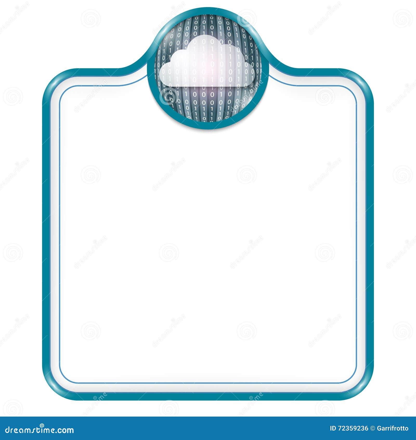 蓝色传染媒介框架