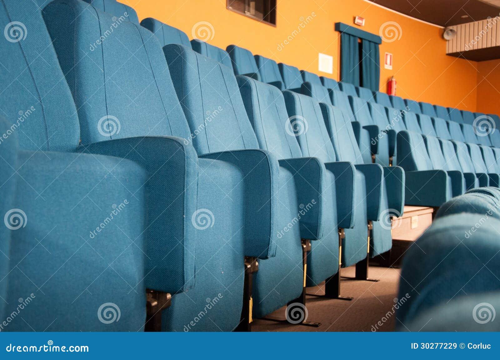 剧院位子行