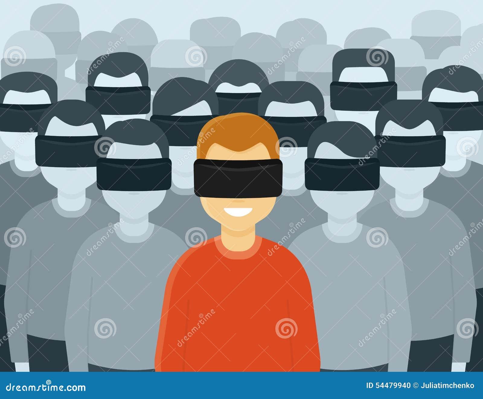 虚拟现实一代