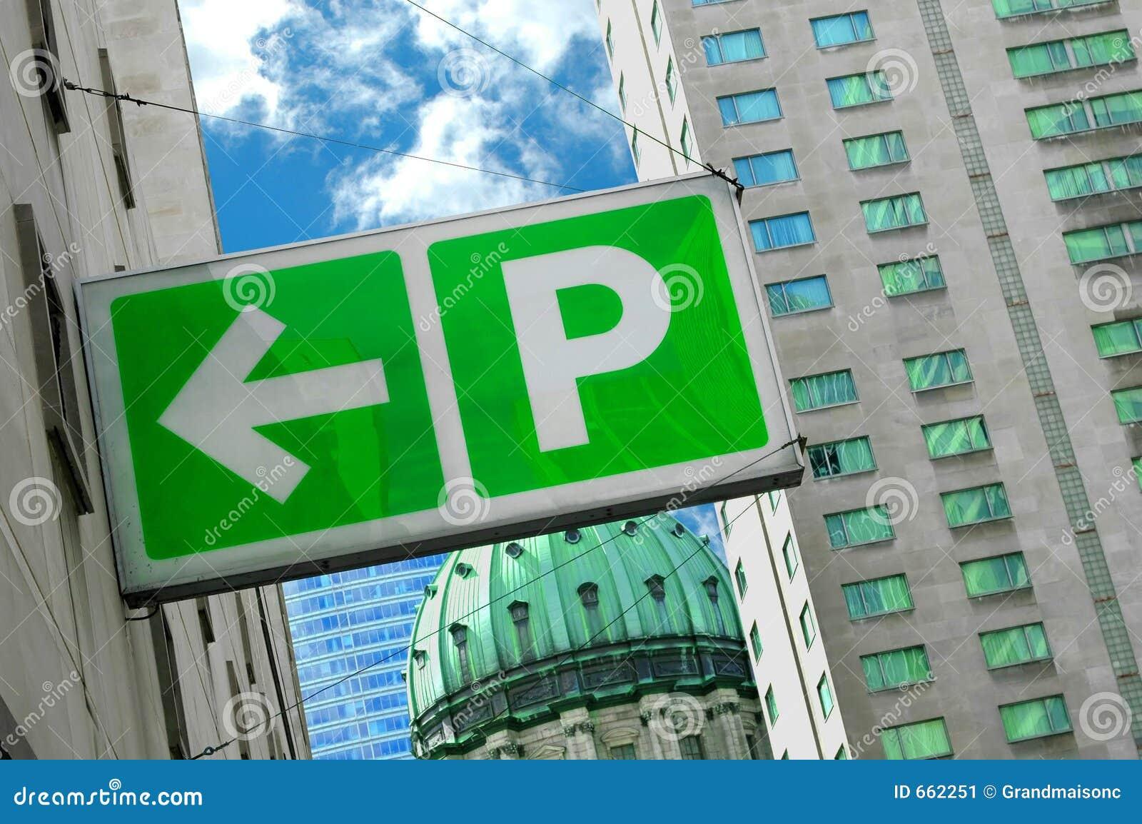 街市停车符号
