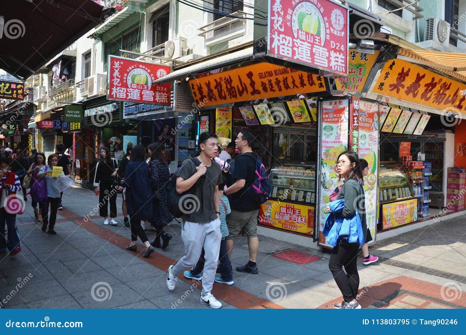 街市街道在澳门,中国