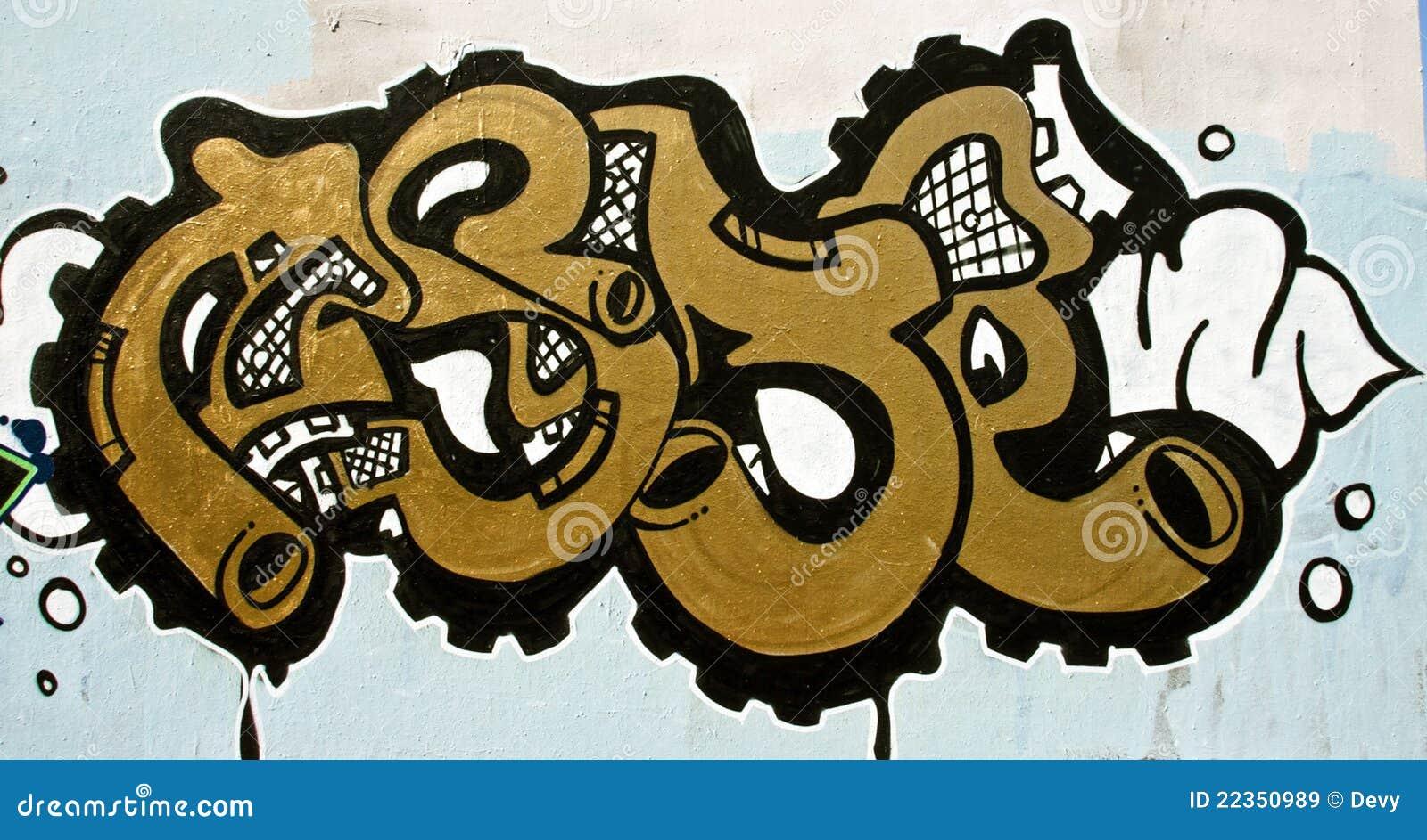 街道画墙壁在荷兰